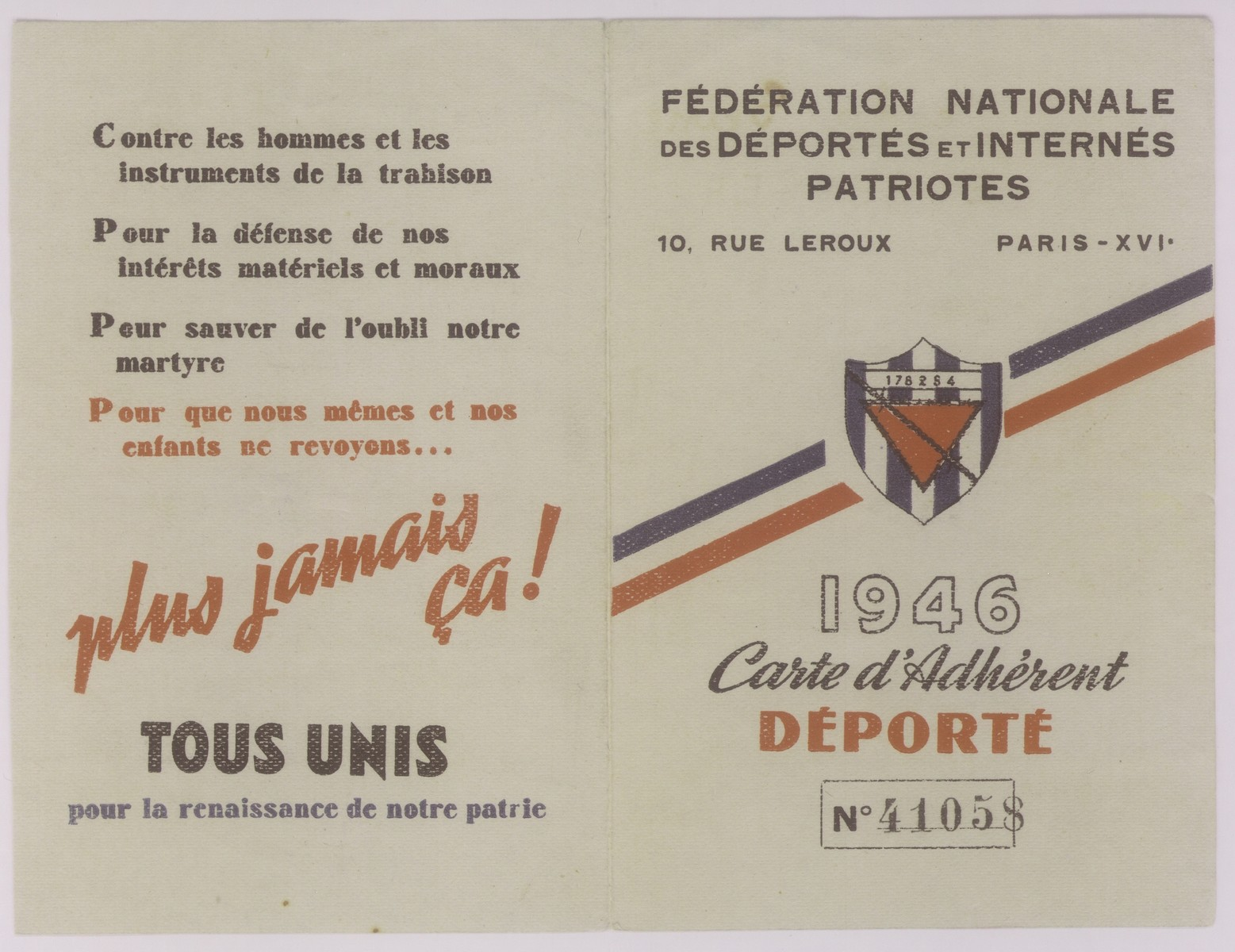 Membership card issued to Werner Neuberger by the National Federation of Deported and Interned Patriots in which it is recorded that  Werner Neuberger was deported to Aurigny on April 1, 1944.