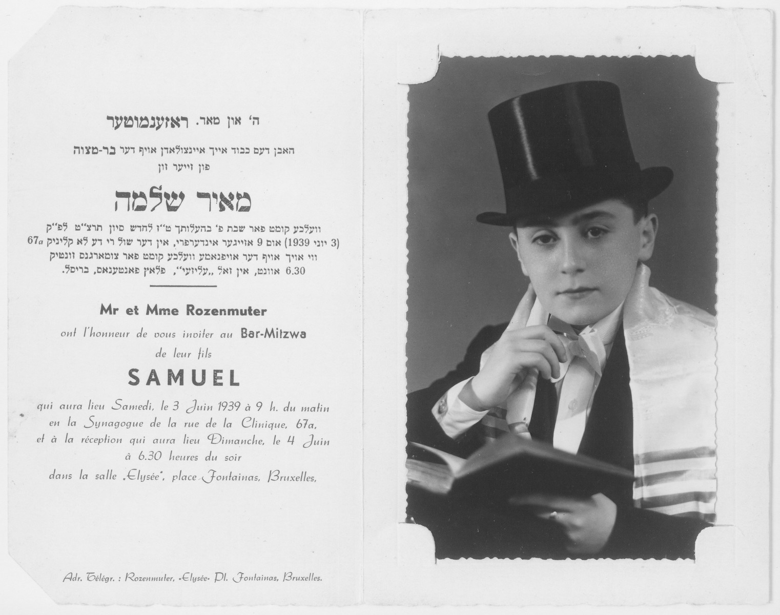 Invitation in Yiddish and French to the bar mitzvah of Samuel (Meir Shlomo) Rozenmuter on June 3, 1939 at the synagogue on the rue de la Clinique in Brussels, Belgium