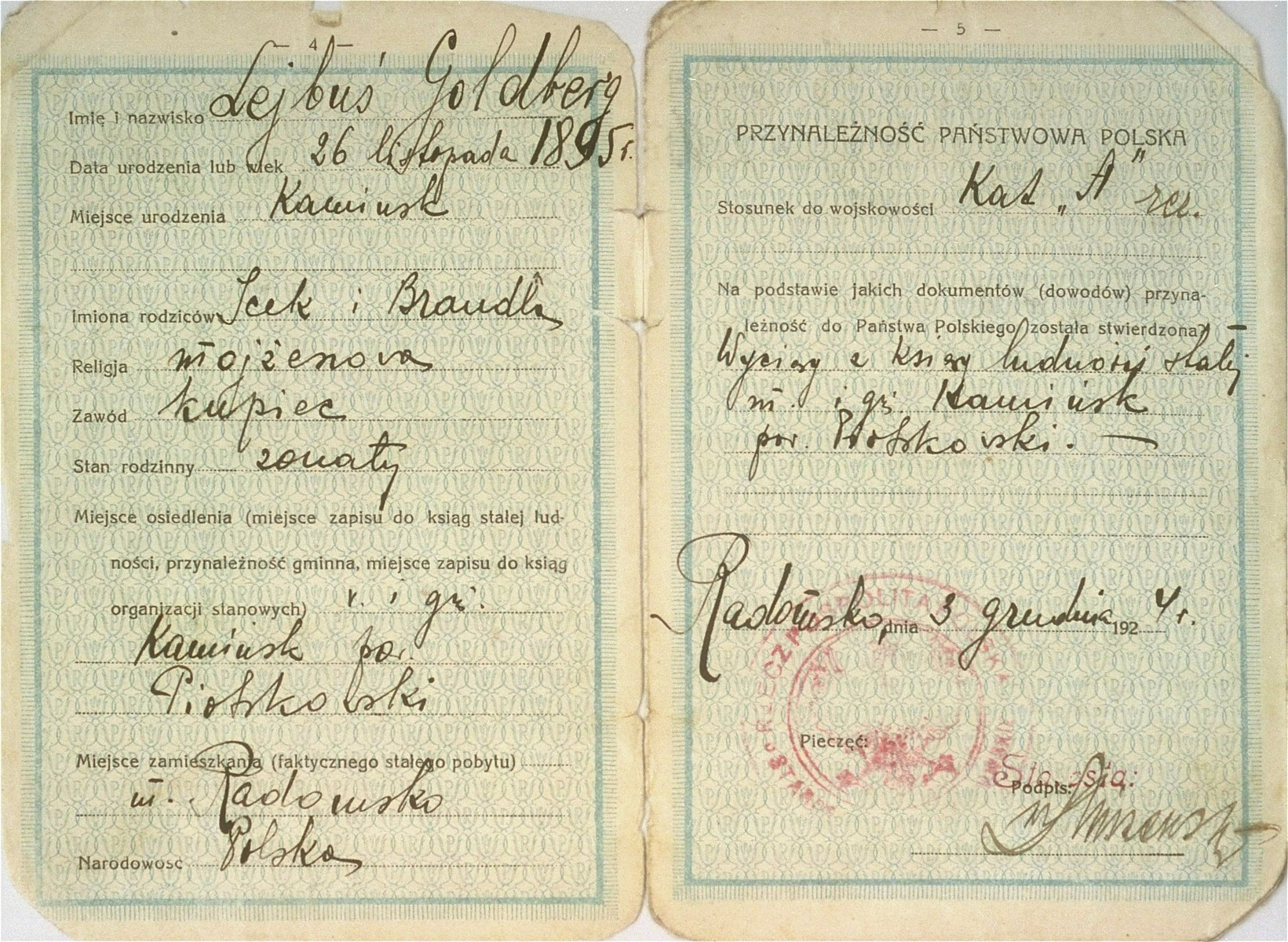 Discharge papers issued to Lejbus Goldberg upon his release from active military service.