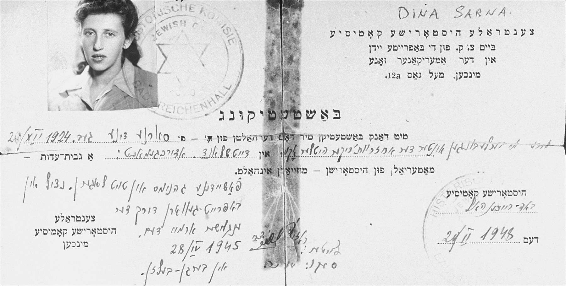 The release papers of Dina Sarna from the Bad Reichenhall D.P. camp, stamped Feb. 24, 1948, and issued by the Central Historical Commission in Munich.