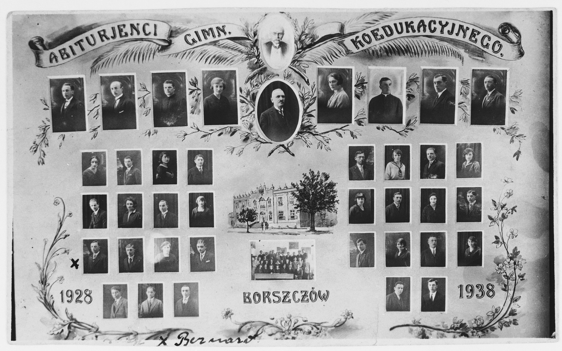 Class photo of the Borszczow Gymnasium.  Bernard Reichman is is pictured on the second row on the left.