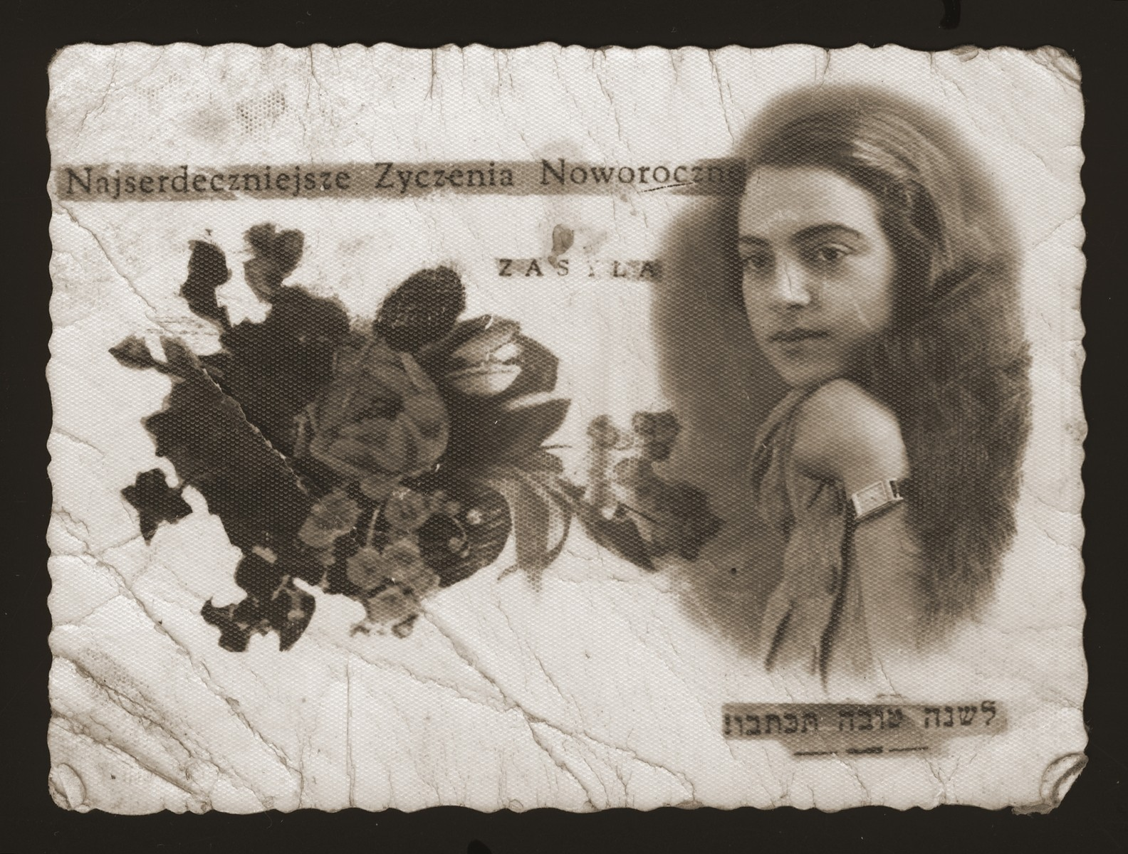 A personalized Jewish New Year's card in Polish and Hebrew with a photograph of Estera Ajzen.