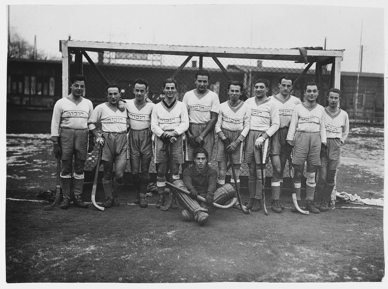 Members of Hagibor field hockey team.  Ota Margolius is pictured second from the right.