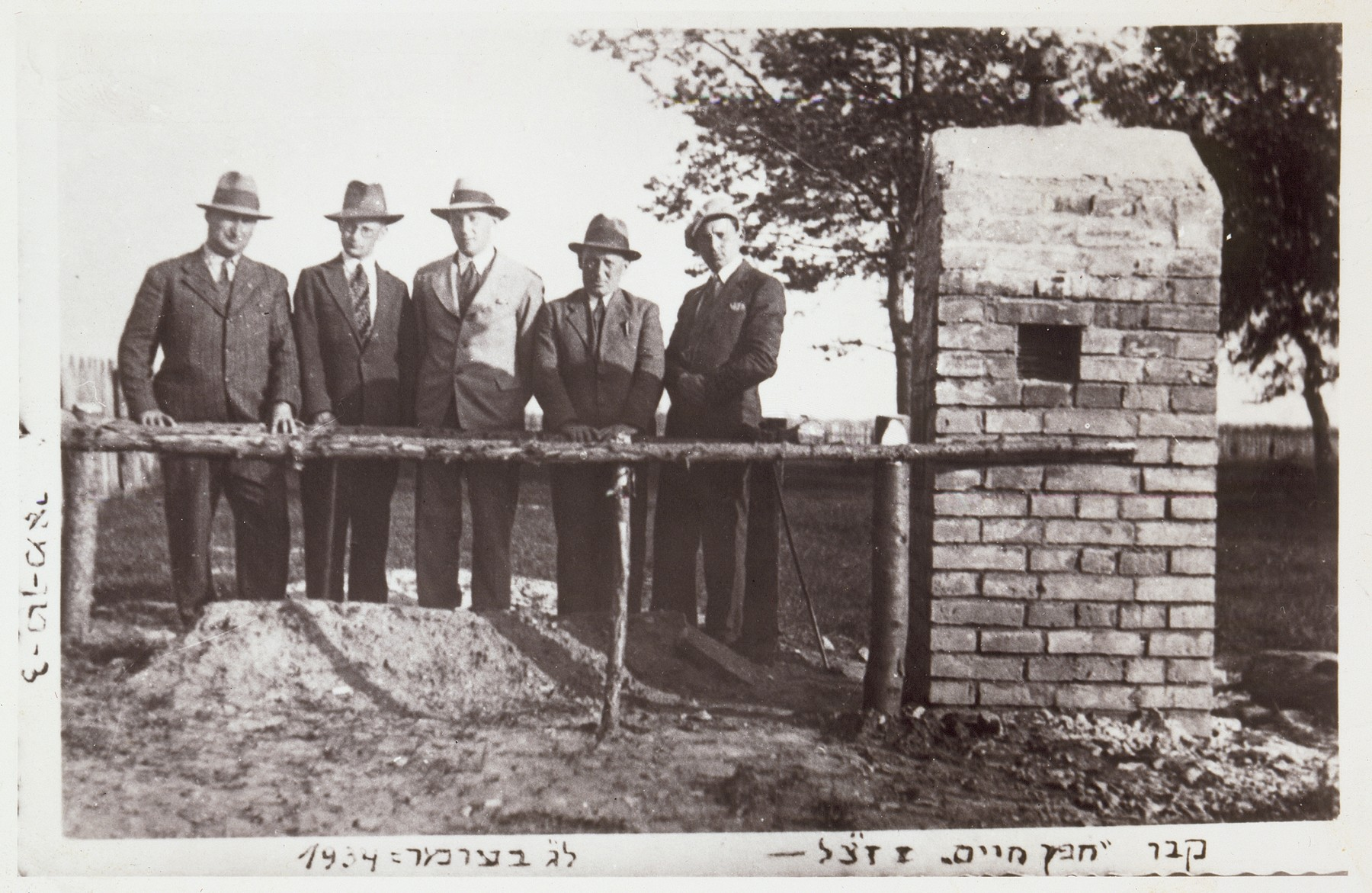 Five men make a pilgrimage to the grave of the Hafetz Hayyim on Lag BaOmer.