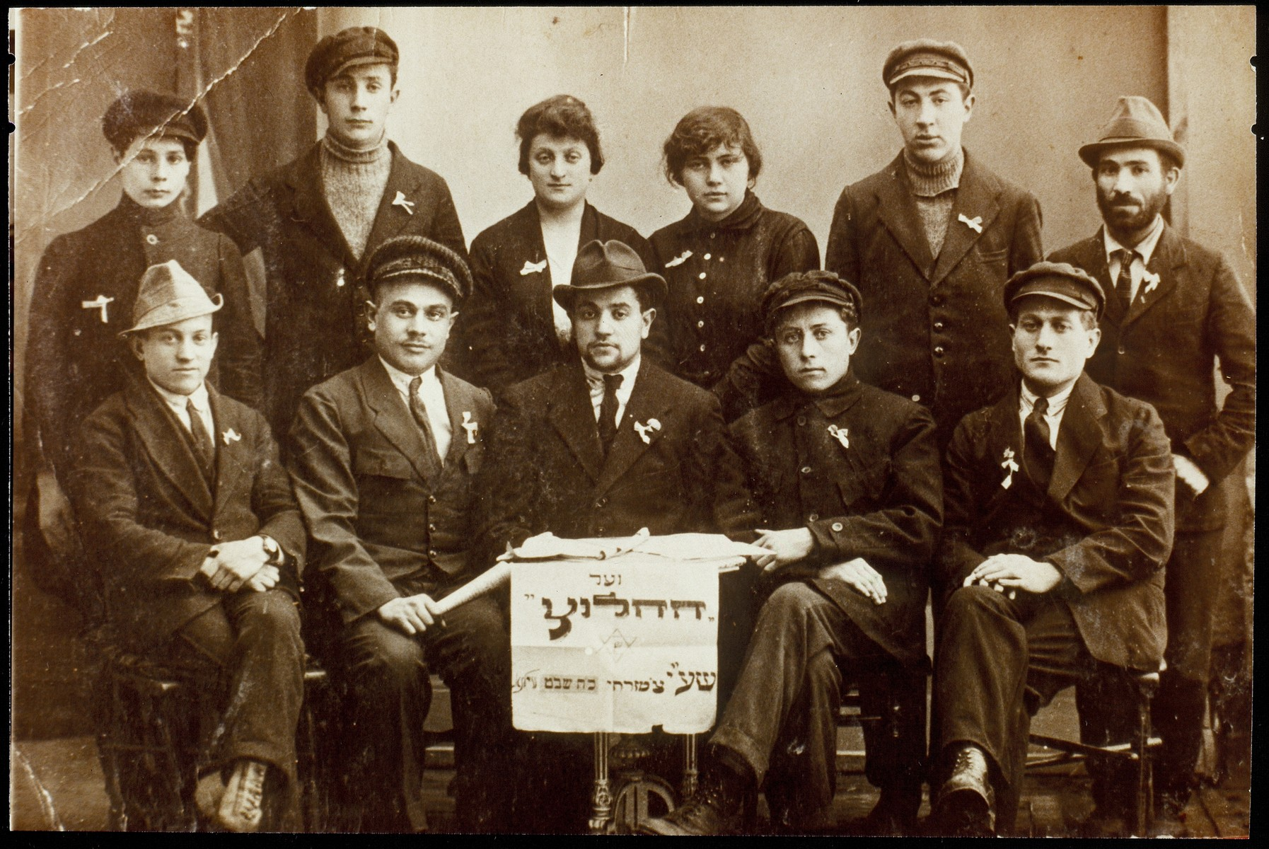 Leadership of Hehalutz Hamizrachi in the Vilna region.   Rabbi Yitzhak Munin is seated second from the left.  Seated at the far right is Nahum Radunski from Eisiskes, who along with Rabbi Munin established Hehalutz Hamizrachi in the Vilna region.