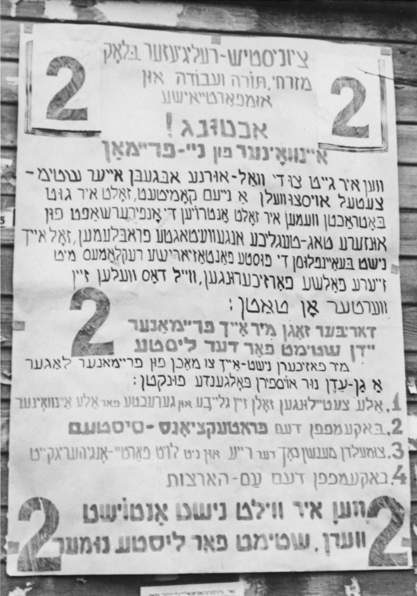 Campaign posters advertising the religious Zionist block posted on an outdoor bulletin board in the Neu Freimann displaced persons camp.