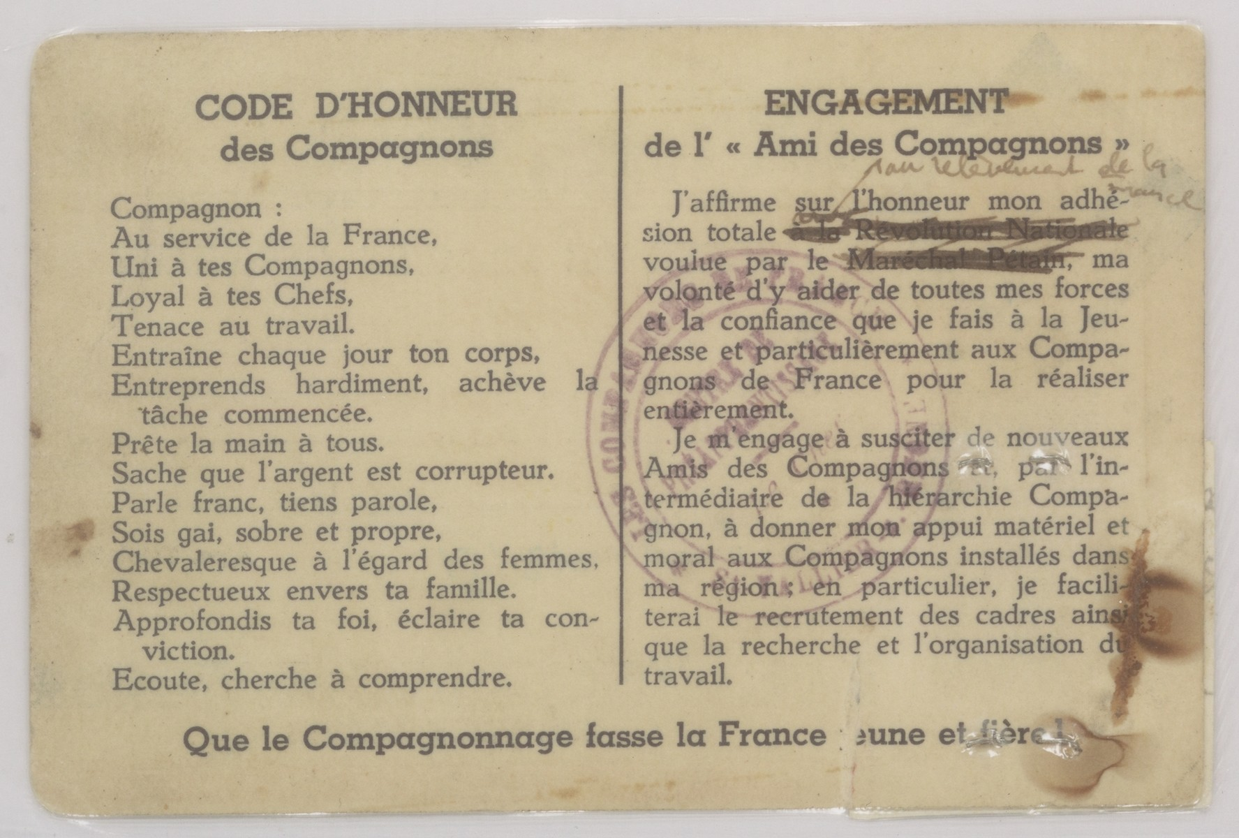 Back side of a false membership card in the Vichy paramilitary youth organization, Compagnons de France that belonged to Leo Bretholz, an Austrian Jew living in hiding under the name of Max Lefevre.