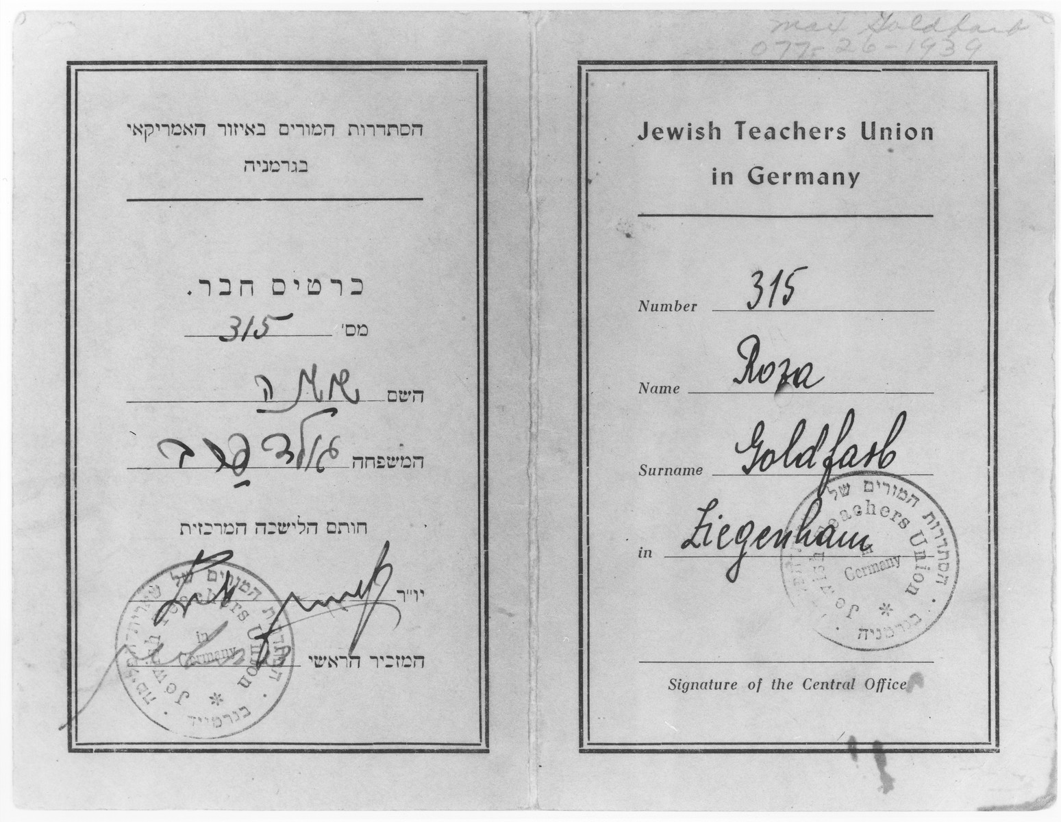 Membership card for Roza (Shoshana) Goldfarb in the Jewish Teachers Union in Germany.