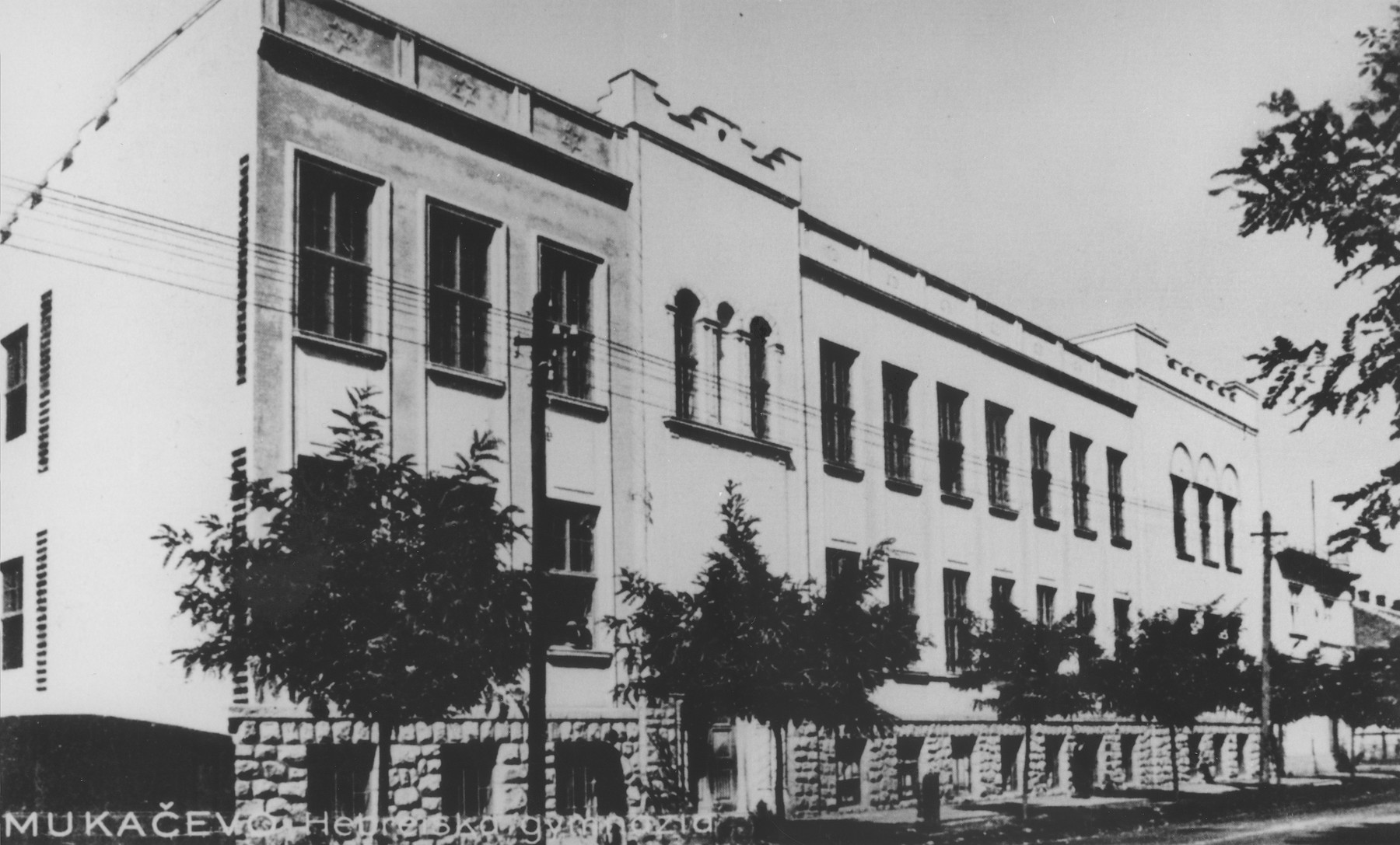 View of the Hebrew gymnasium in Mukachevo.