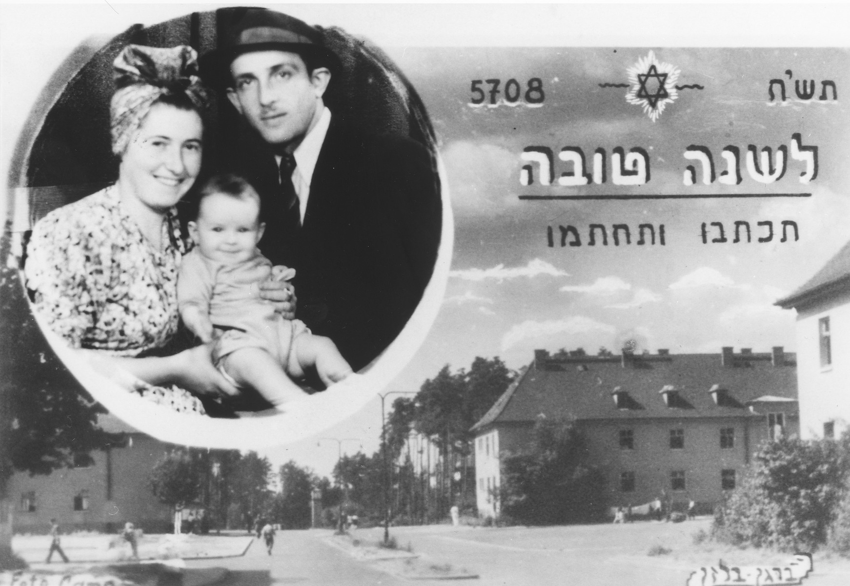 Personalized Jewish New Years card from the Goldner family in the Bergen-Belsen displaced persons camp.