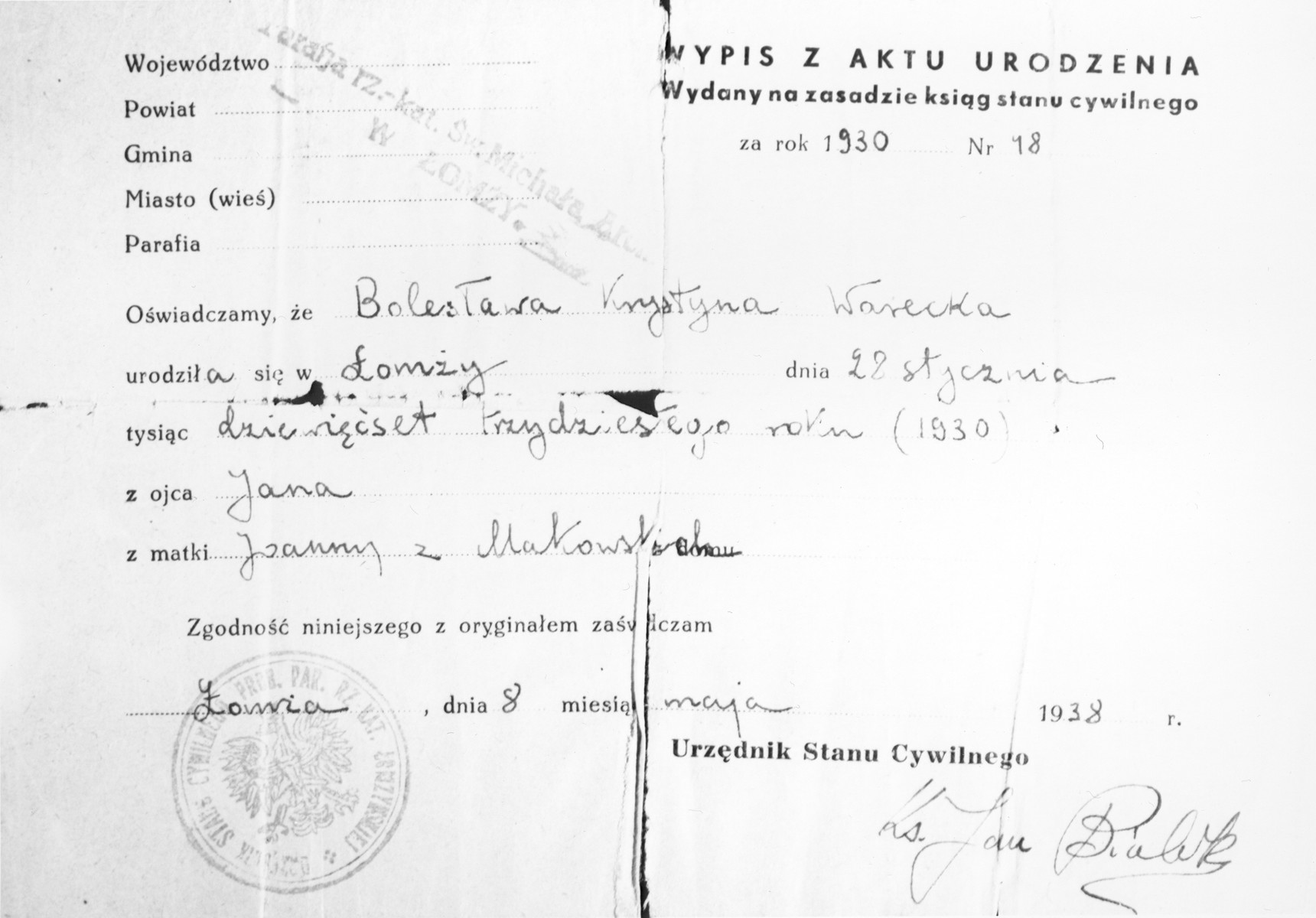 False birth certificate, issued to Bianka Rozenman, the donor, in the name of Boleslawa Krystyna Warecka.