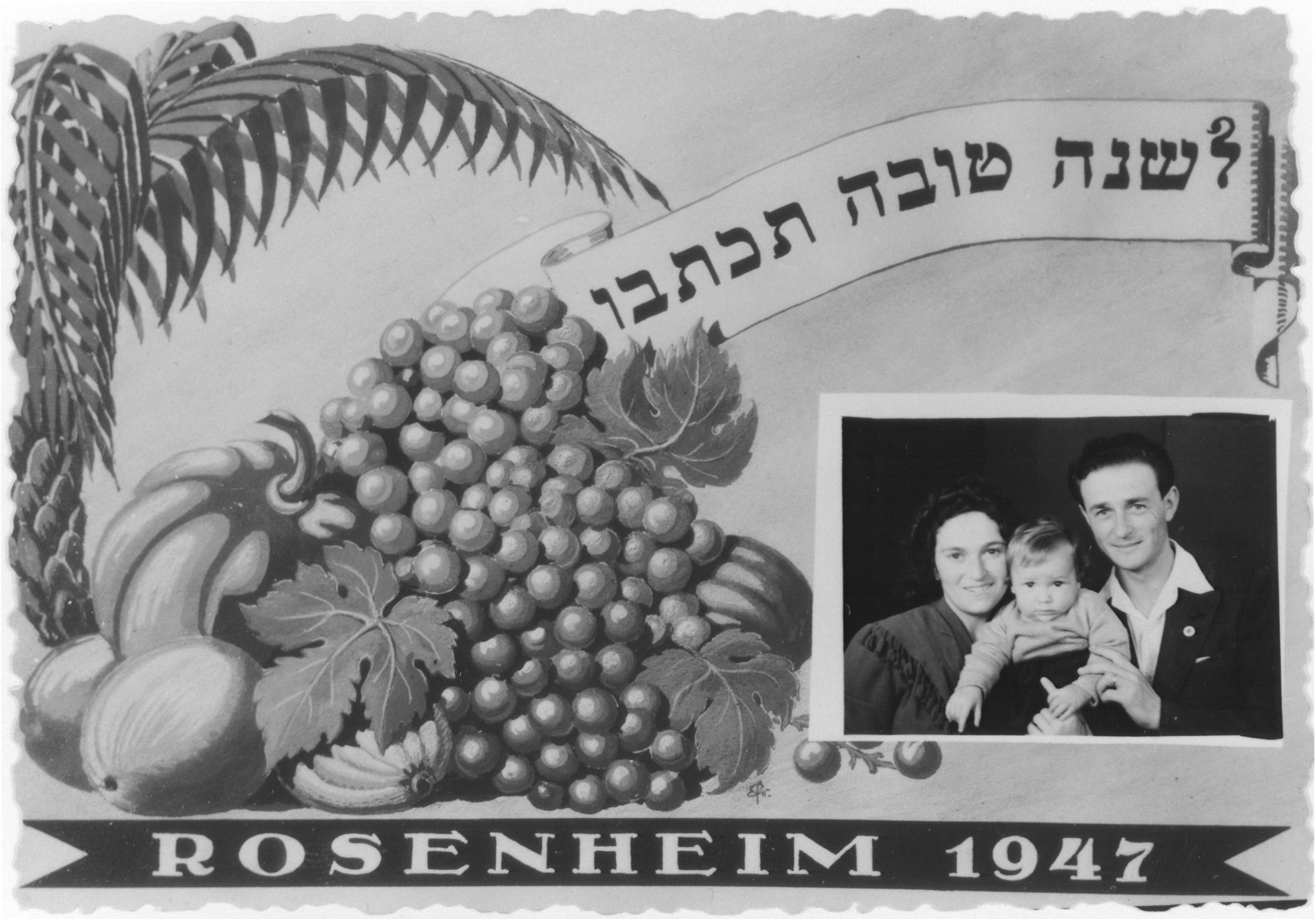 Personalized Jewish New Year's card with a photograph of the Weiss family in the Rosenheim displaced persons camp.