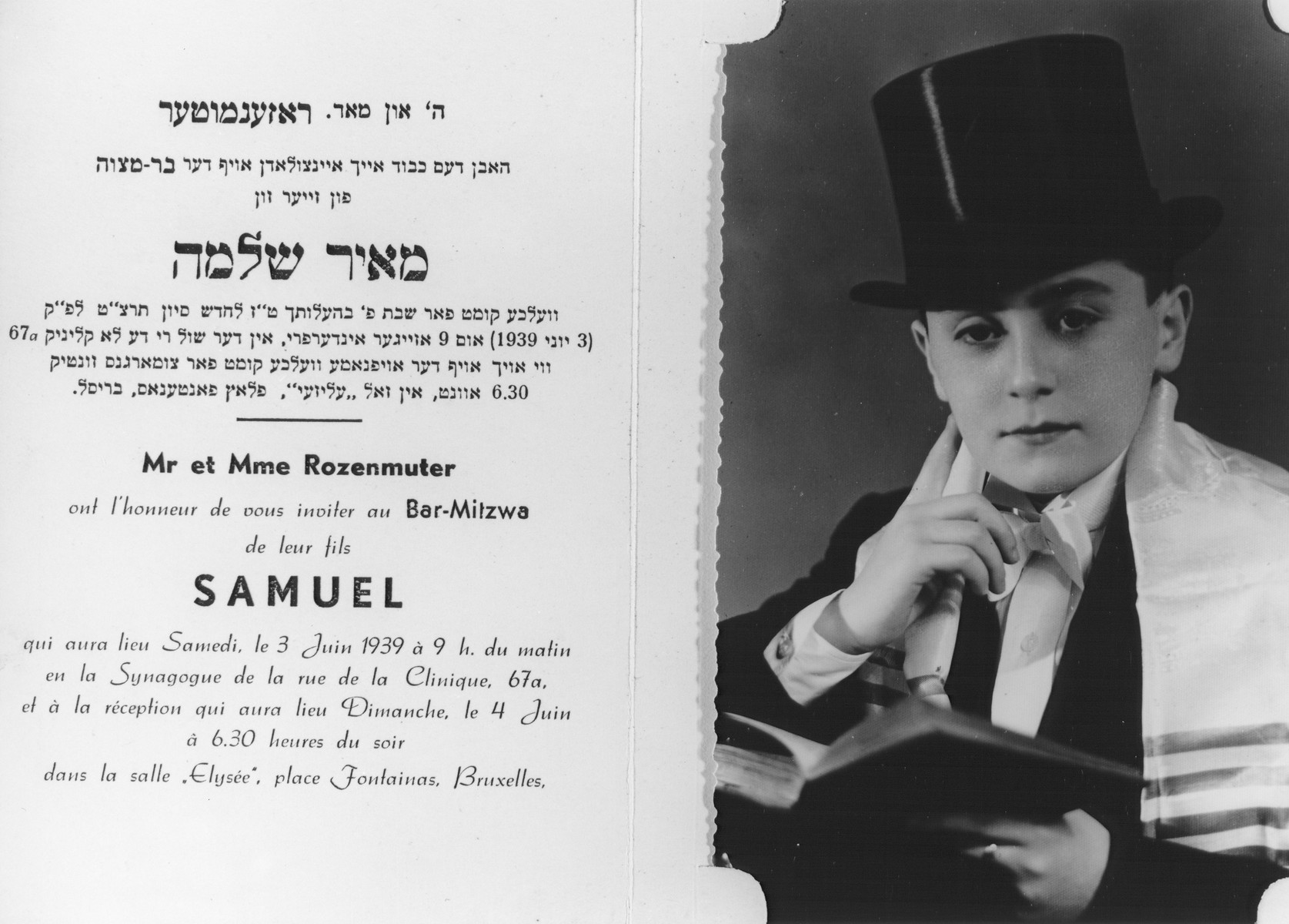 Invitation in Yiddish and French to the bar mitzvah of Samuel (Meir Shlomo) Rozenmuter on June 3, 1939 at the synagogue on the rue de la Clinique in Brussels, Belgium.