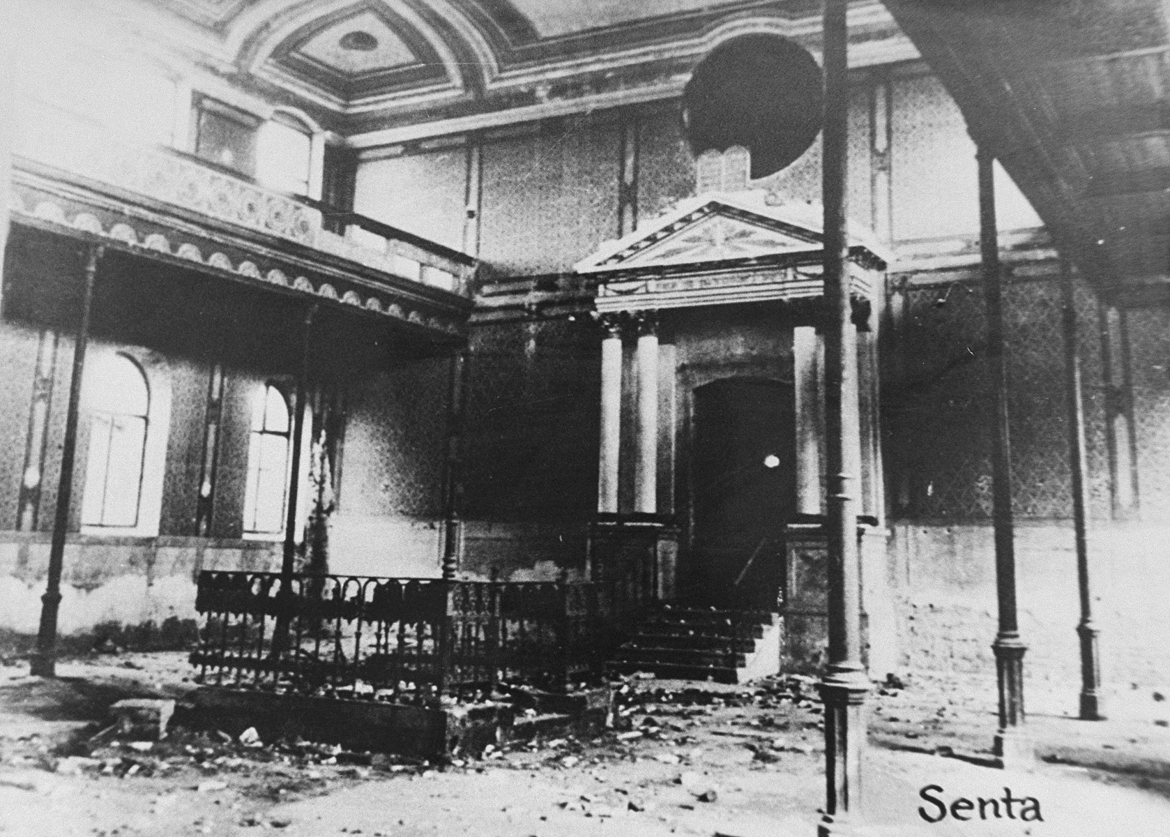 The destroyed interior of the Senta synagogue.