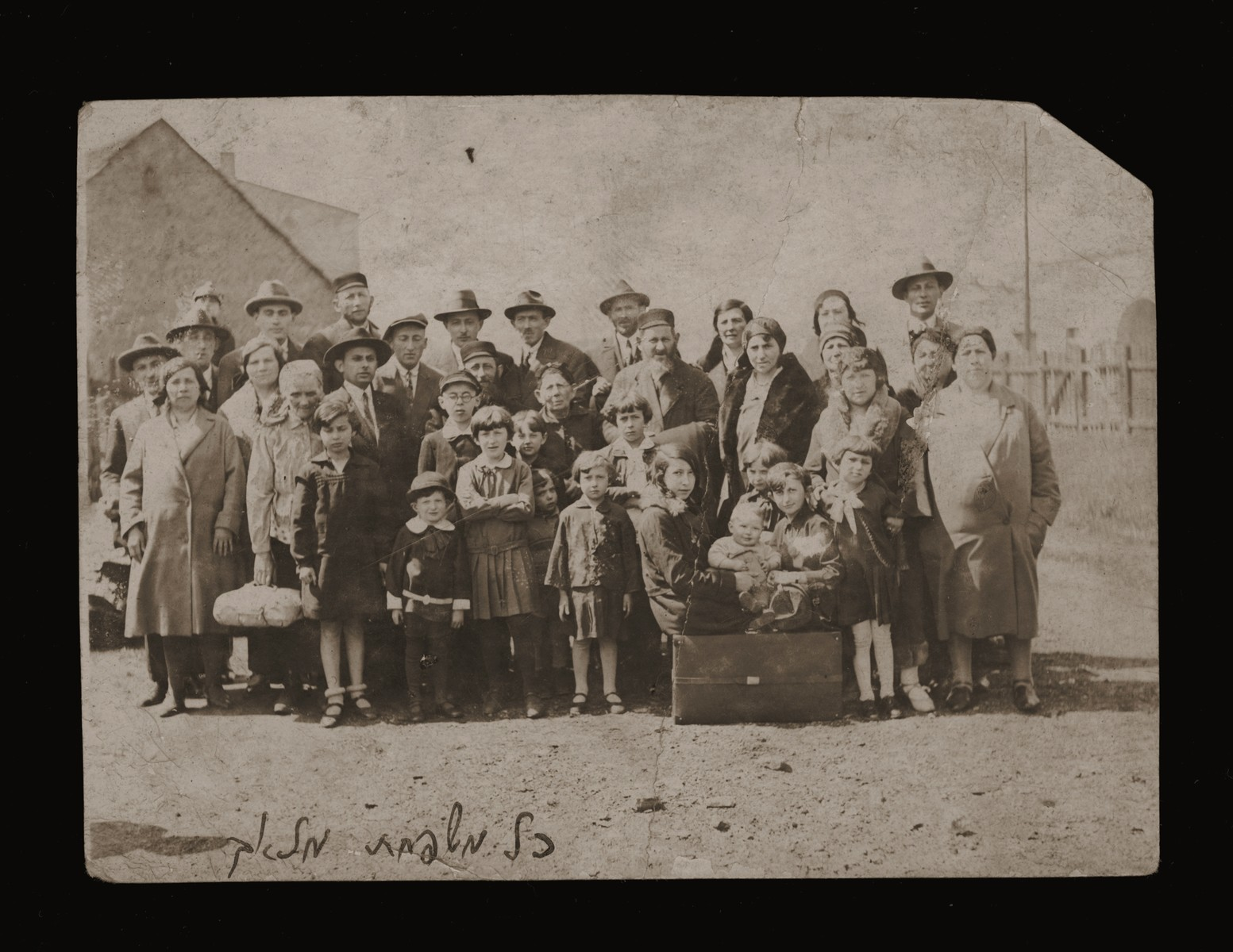 Group portrait of the Malach family.