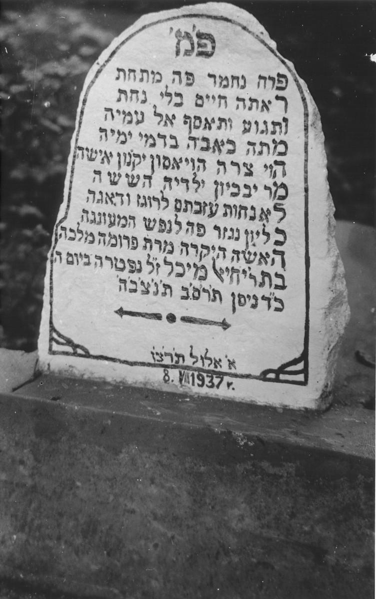 Tombstone of Fruma Turetsky Radzinski at the Jewish cemetery in Slonim.   Fruma Radzinski is the grandmother of the donor, Ruth Levine.