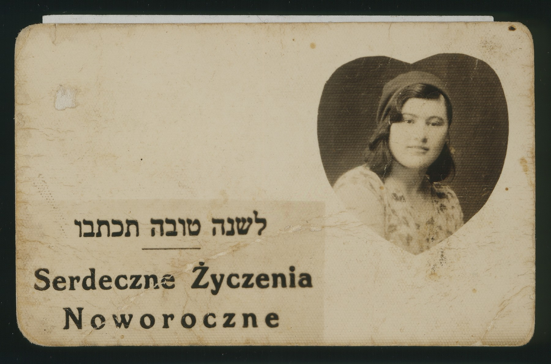 Jewish New Years Card written in both Polish and Hebrew with a photograph of Sarah Plotnik.