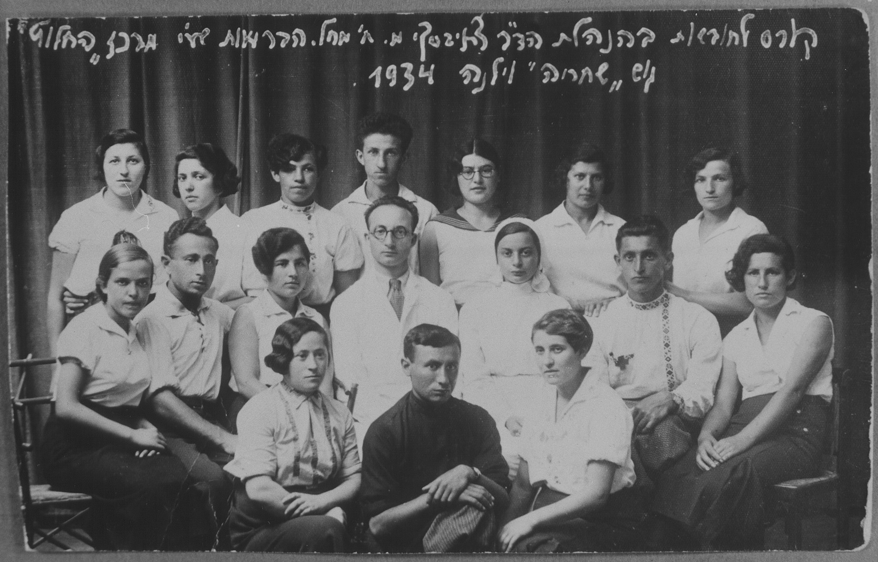 Members of the Zionist Hehalutz group in Vilna.  Among those pictured is Sara Plotnik.