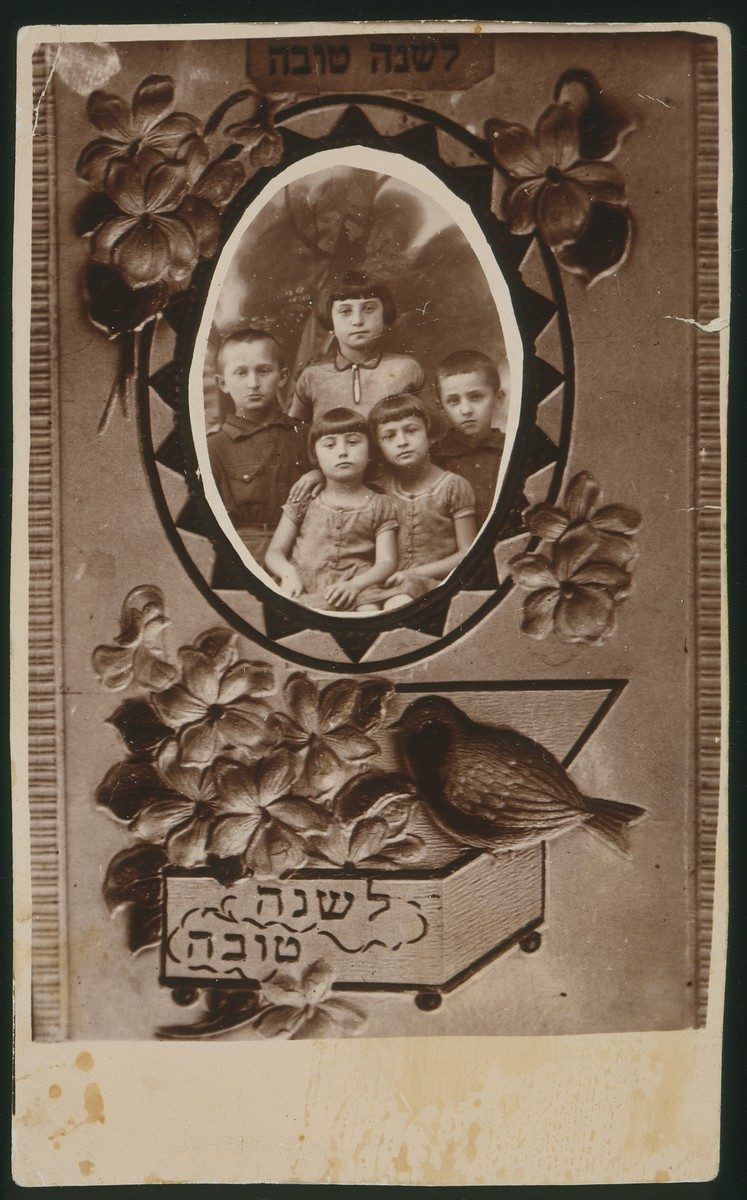 A Jewish New Years card with a photograph of five young children.