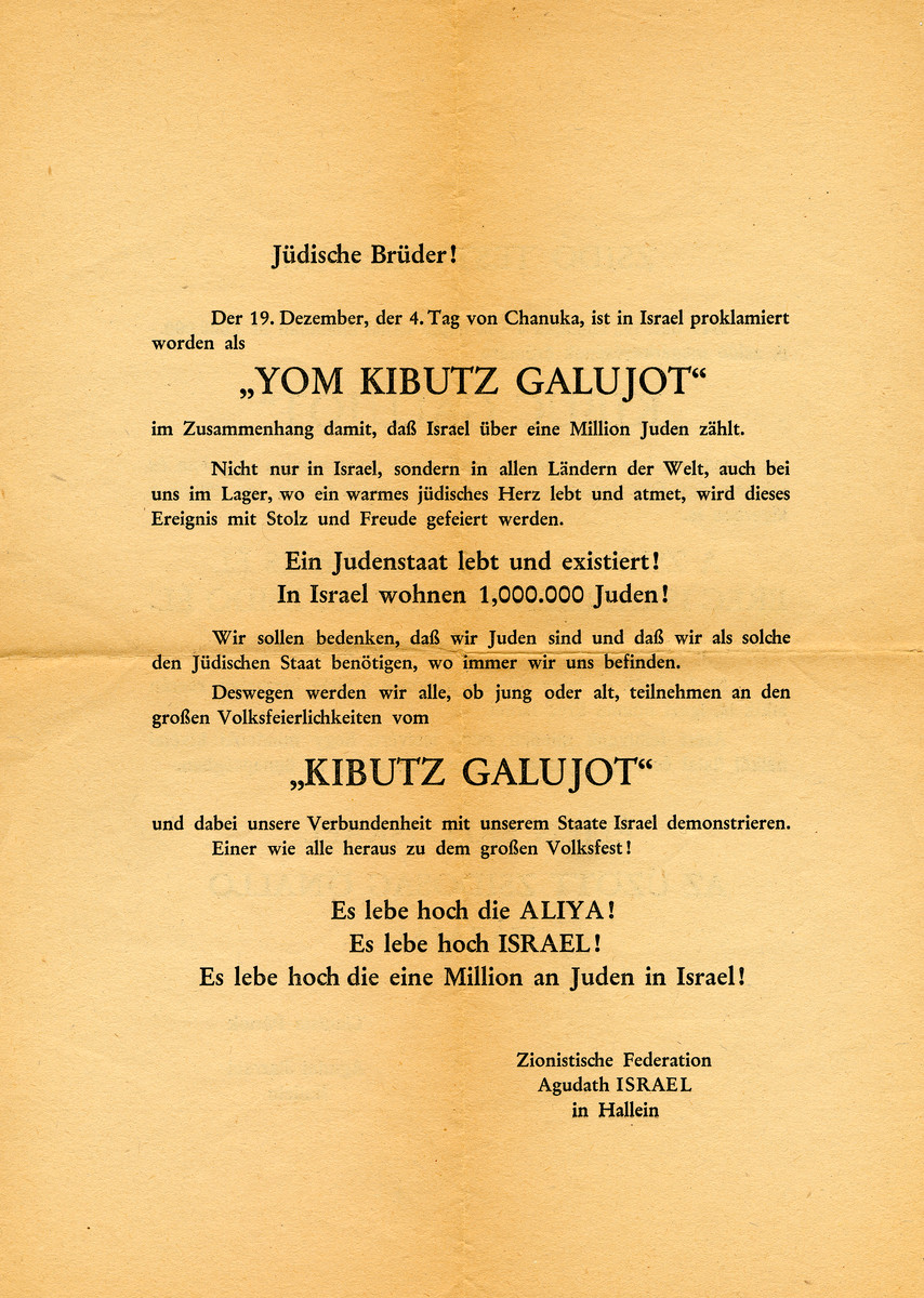 """Document issued by the Agudat Yisrael in the Hallein displaced person's camp declaring December 19, 1949 as the """"Ingathering of the Exiles Day"""" to celebrate the immigration of a million Jews to Israel."""