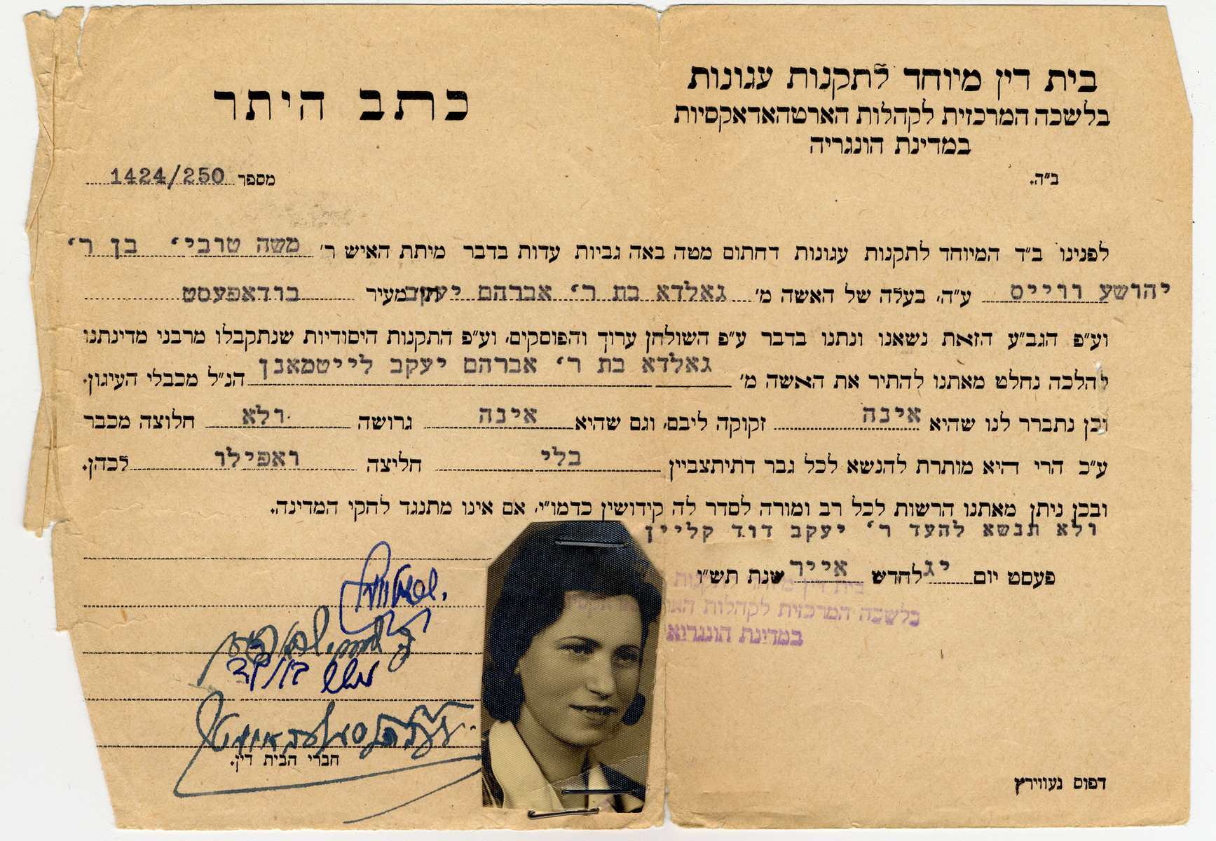 Document issued to Golda Leitman Weiss by the Orthodox Rabbinic Court in Budapest testifying that her husband Moshe Tuvia Weiss passed away and that she was free to remarry.