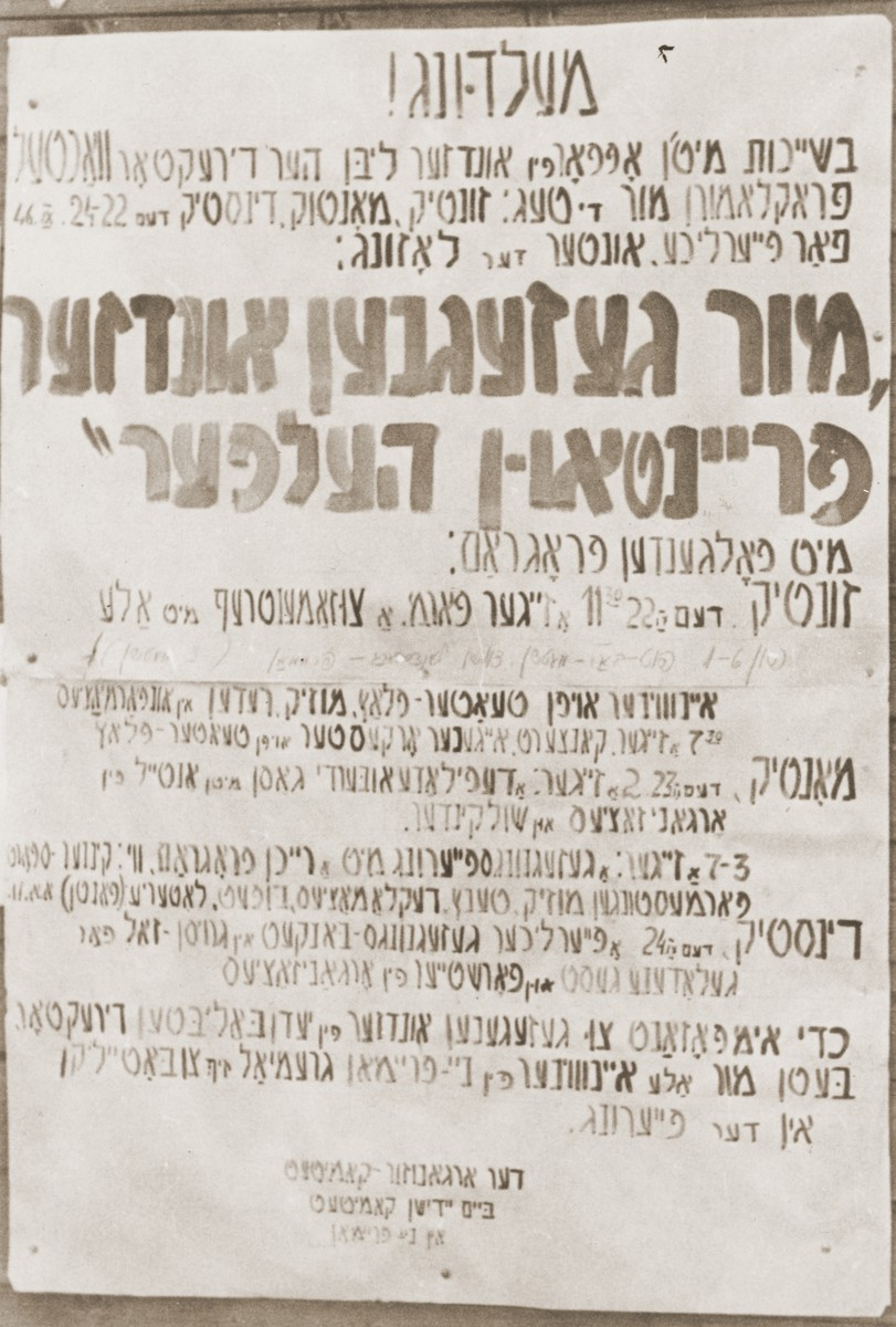 Poster inviting residents of the Neu Freimann displaced persons camp to a three-day festival to mark the departure of their director, Mr. Wachtel.