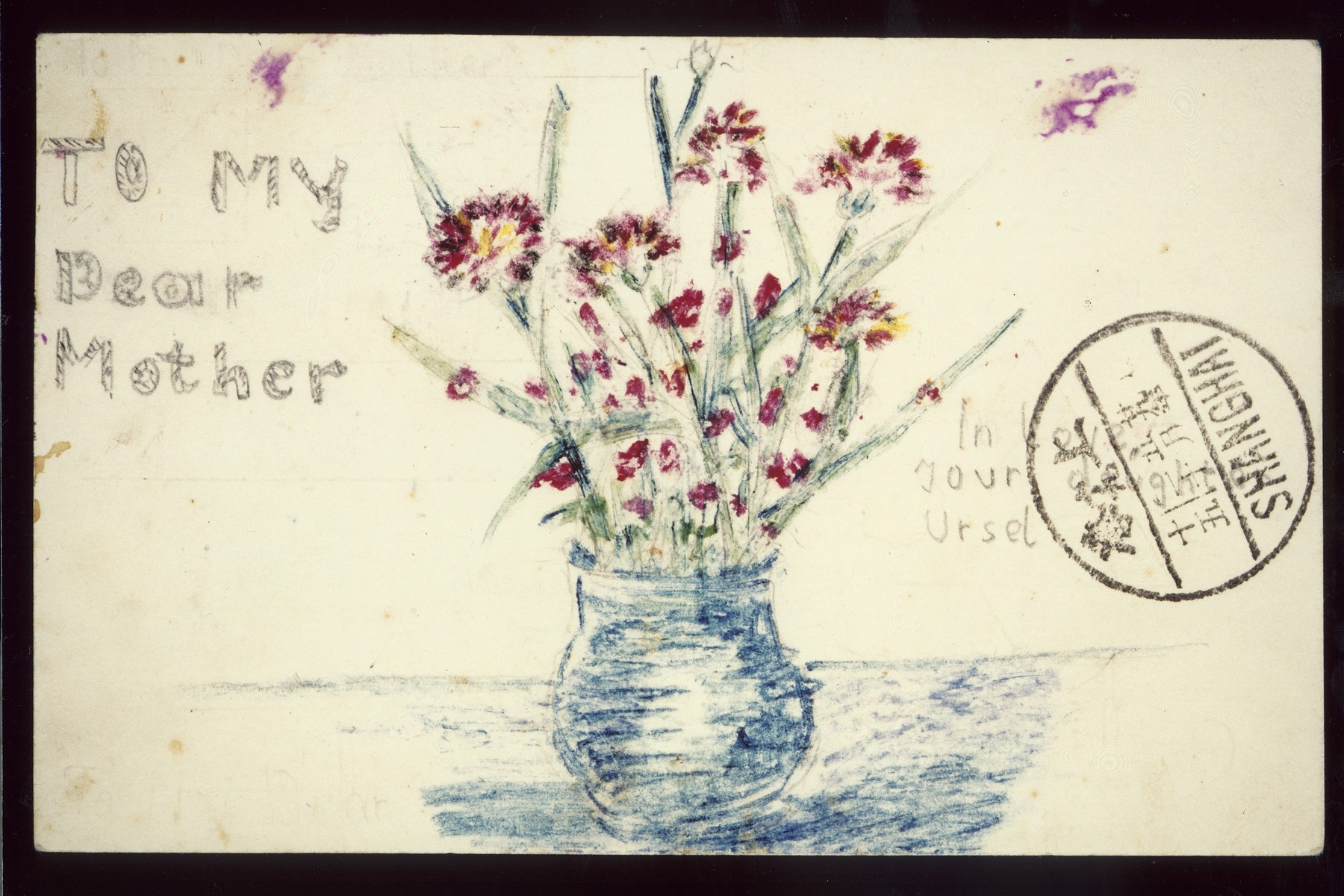 Mothers' Day greeting on a pre-printed Shanghai Jewish Youth Association postcard sent to Gerda Harpuder by her daughter Ursula.  The flipside of the postcard features a color drawing of a vase with flowers and a greeting from Ursula.