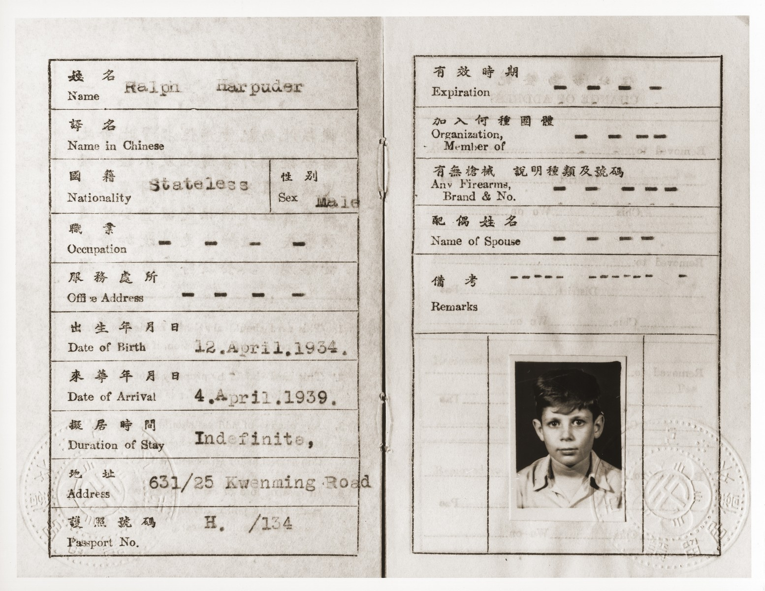 Inside page of Ralf Harpuder's Shanghai foreign resident certificate.