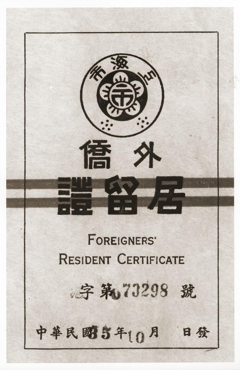 Outside cover of Ralf Harpuder's Shanghai foreign resident certificate.