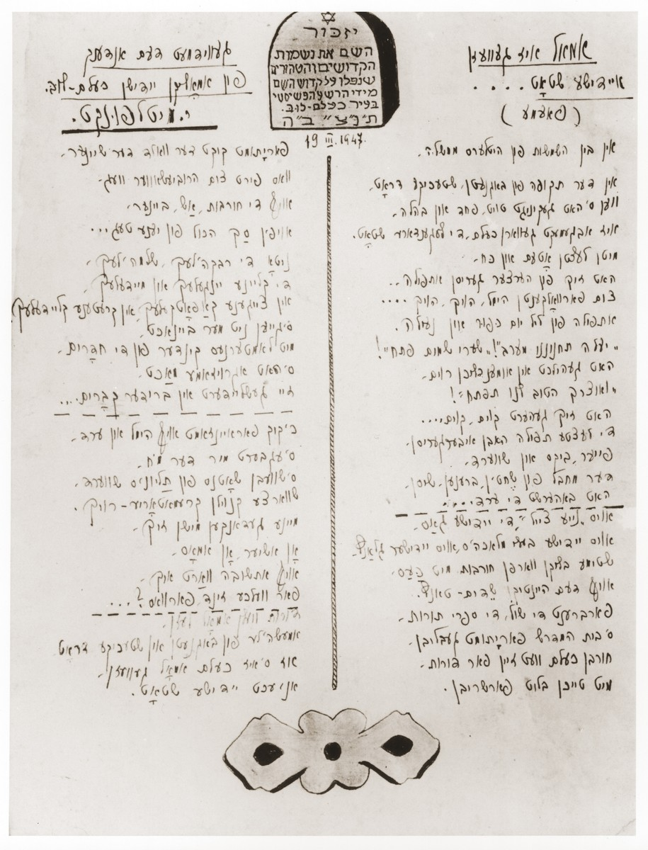 A handwritten elegy in Yiddish composed for the fifth anniversary of the destruction of the Jewish community in Chelm.