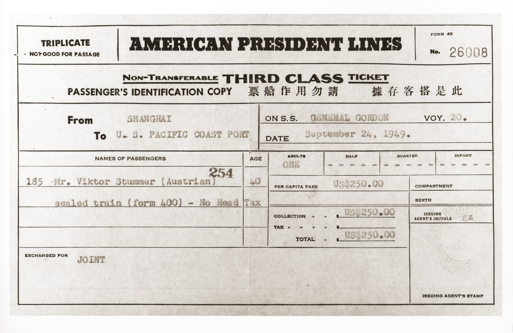 Third class ticket on the SS General Gordon, issued to Viktor Stummer, an Austrian Jewish refugee seeking to emigrate from Shanghai to the United States.