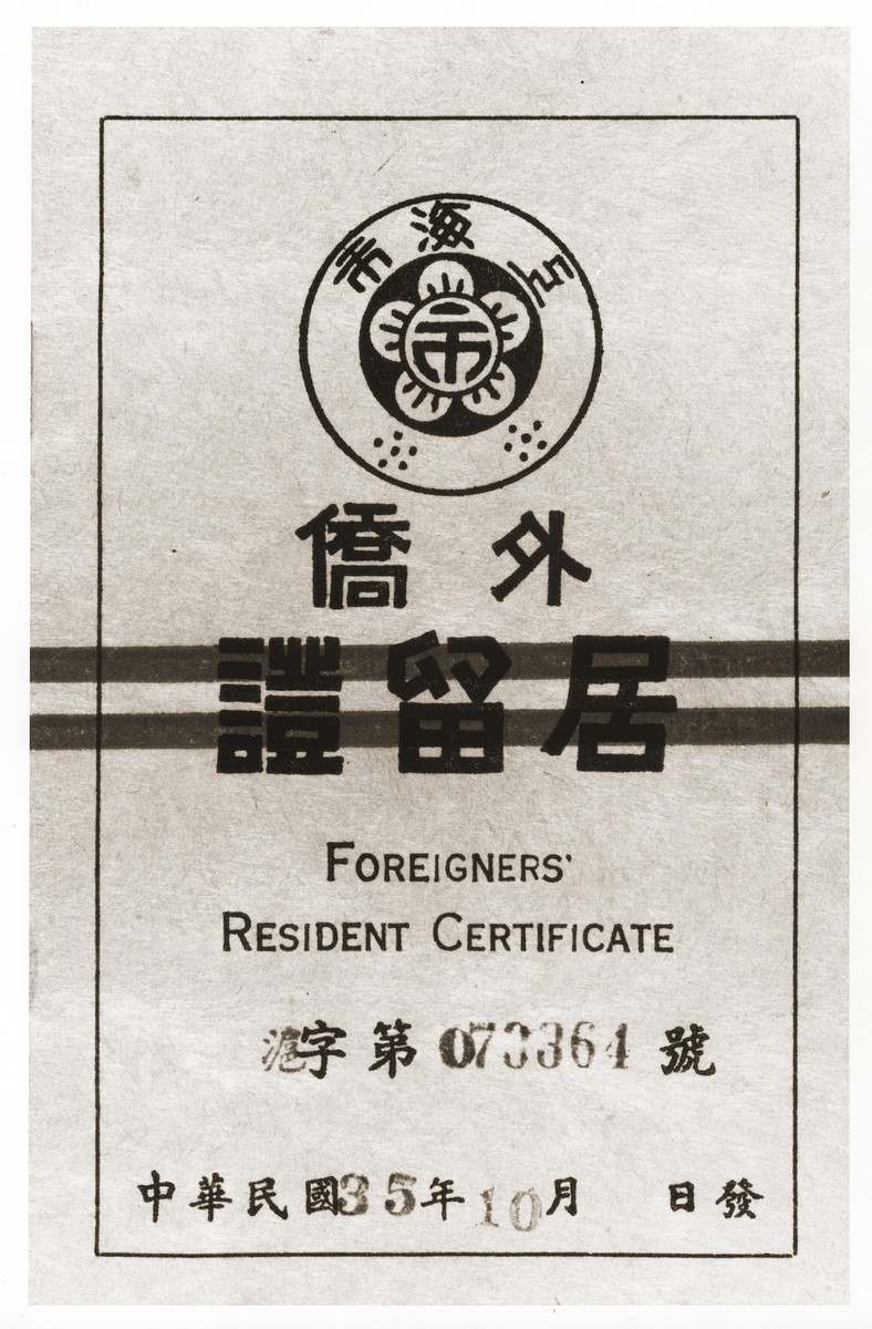 Foreigners' resident certificate issued to Gerda Harpuder, a German Jewish refugee in Shanghai, by the International Commitee for the Organization of European Immigrants in China (IC) and stamped by the Shanghai Municipal Police.