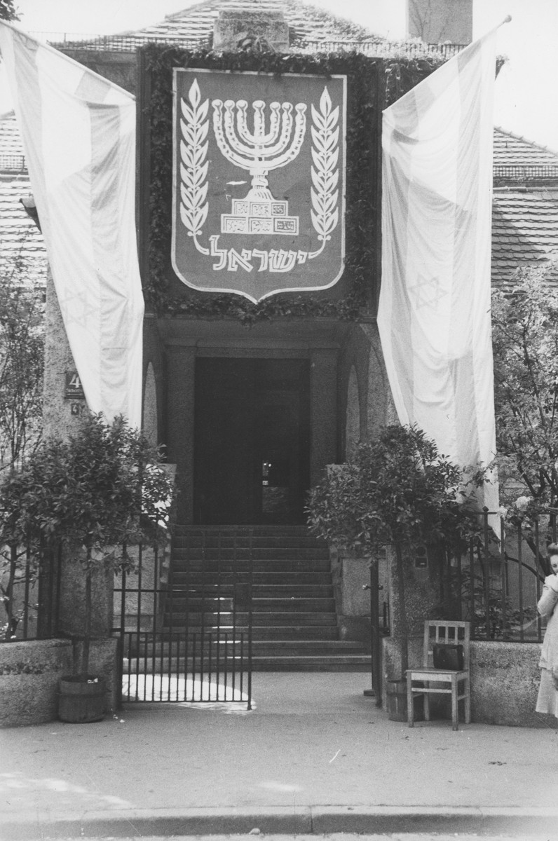 Entrance to the first Israeli consulate in Munich, located on the Maria Theresienstrasse.