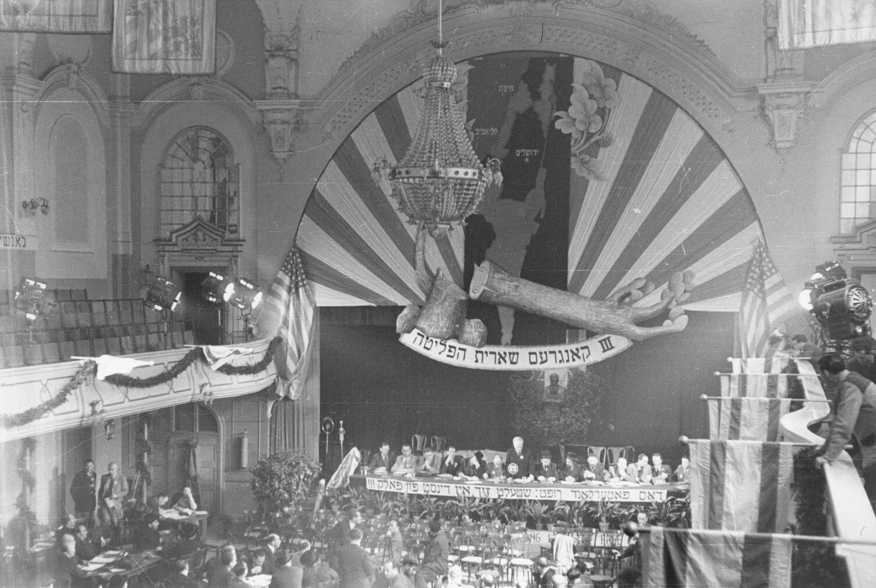 View of the meeting hall at the opening of the Third Congress of the Central Committee of the Liberated Jews in the US Zone held in Bad Reichenhall.