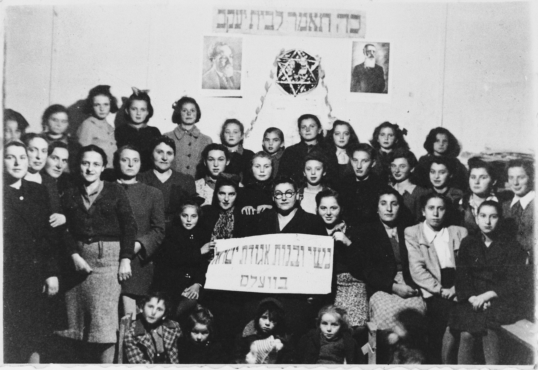 Group portrait of the students and teachers from the Beit Yaakov school in the Wels displaced persons' camp.  Those pictured include Charlotta Wagner.