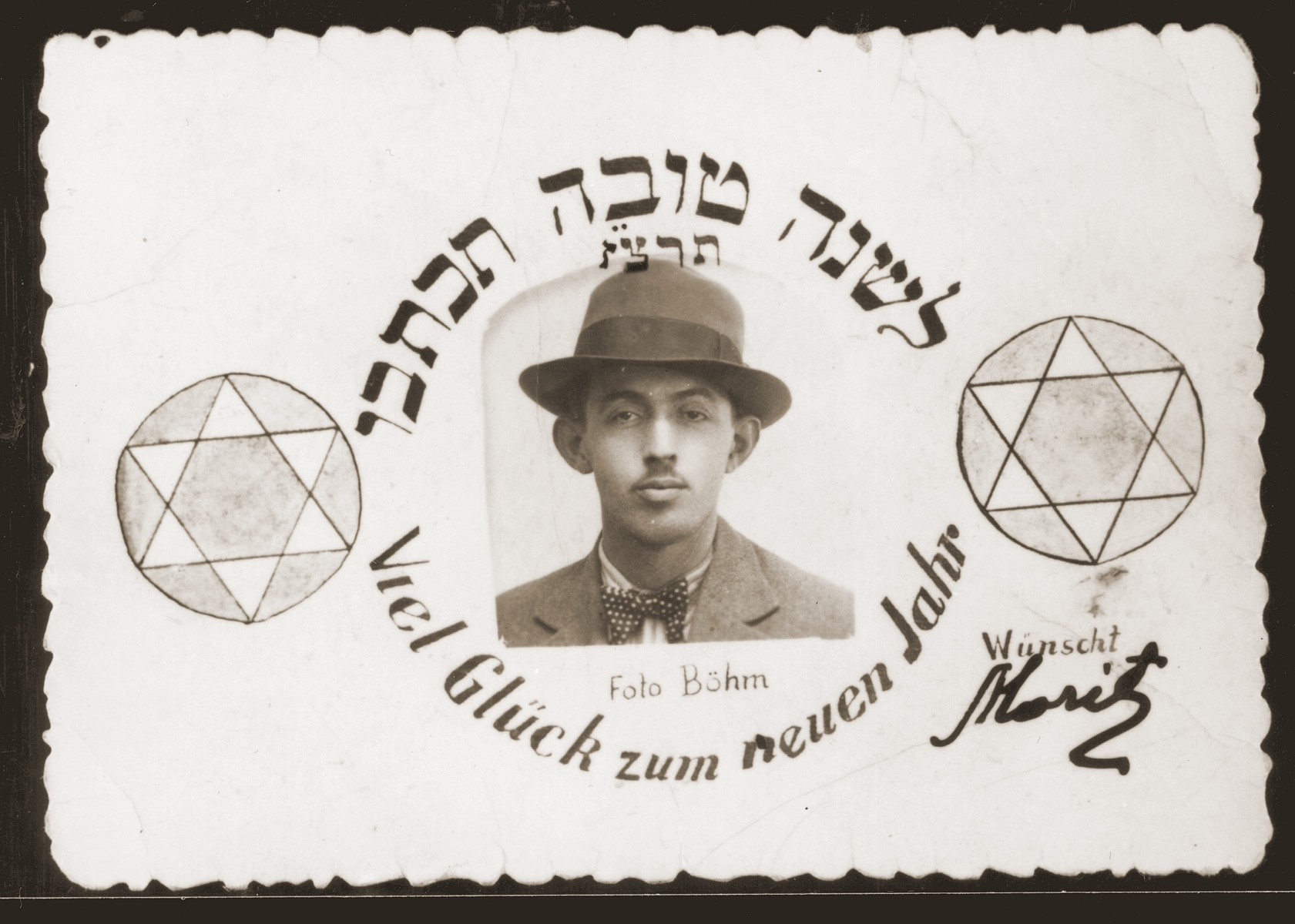 personalized jewish new years card in hebrew and german bearing a photo of ludwig klein