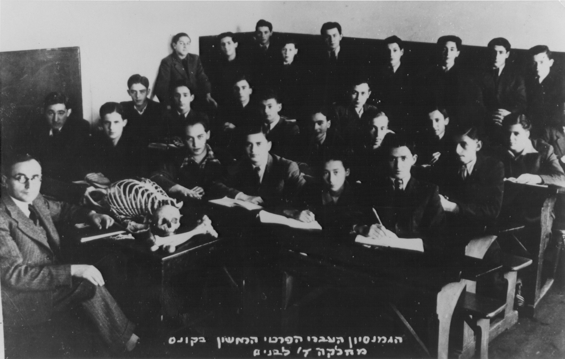 Biology class at the Real Hebrew Gymnasium's 7th form.   Among those pictured are Mordecai Birger.