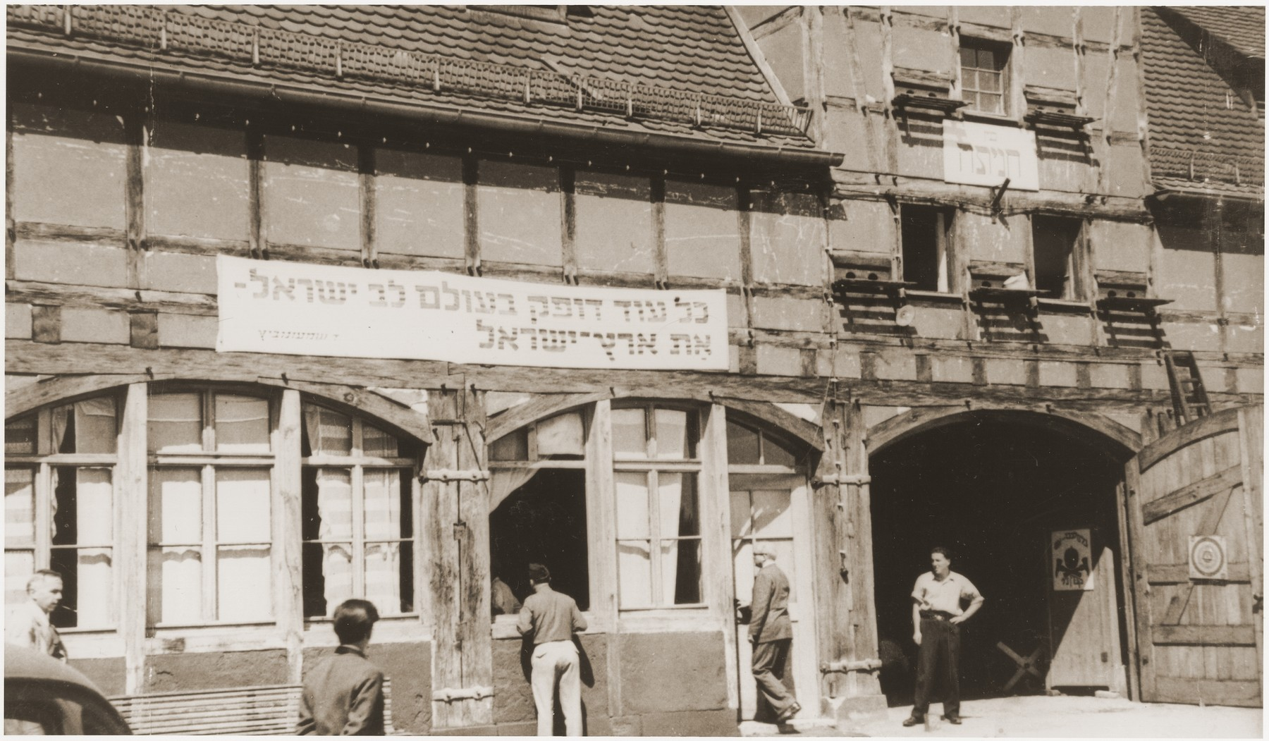 View of one of the main buildings at the Kibbutz Nili hachshara (Zionist collective) in Pleikershof, Germany