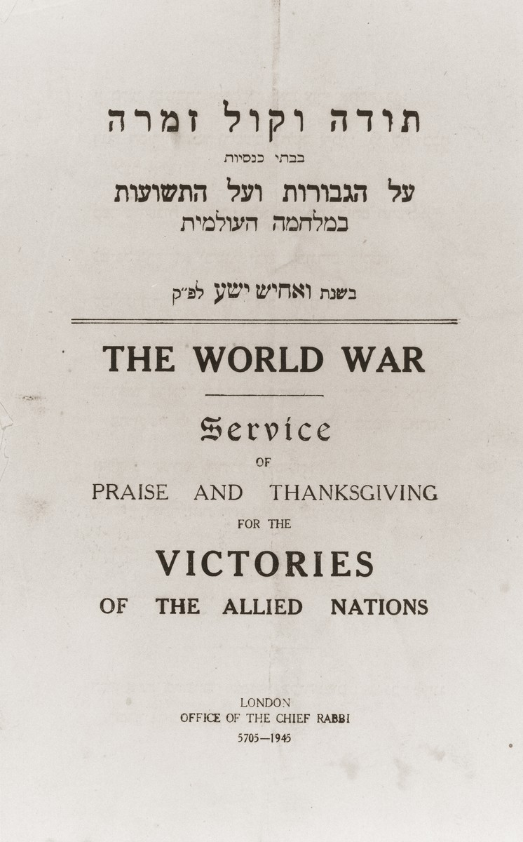 Cover of a special thanksgiving service produced by the office of the Chief Rabbi of London to celebrate the Allied victory in WWII.
