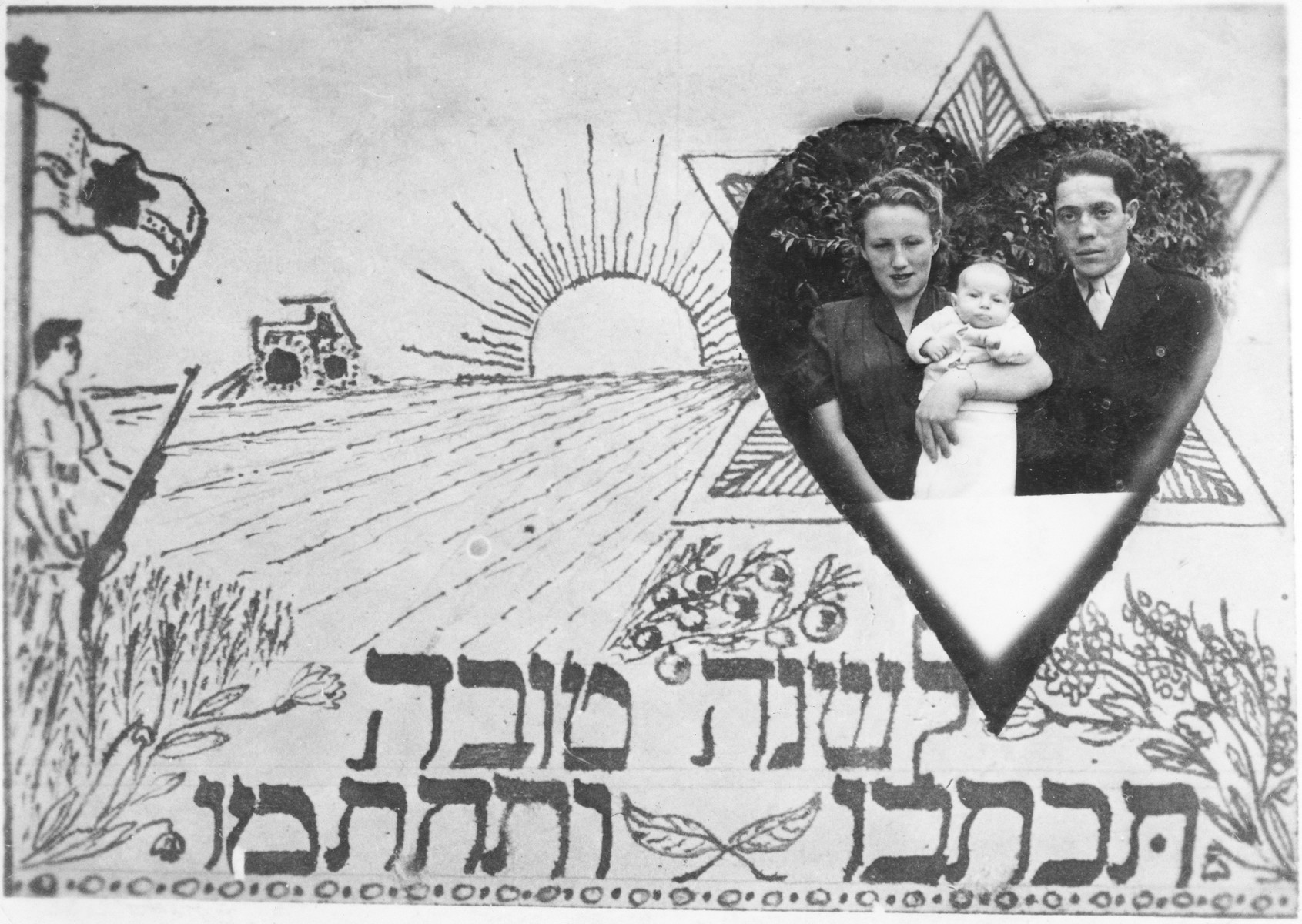 Personalized Jewish New Year's card with a photograph of the Elbaum family in the Heidenheim displaced persons camp.  The card is illustrated with a sketch of a Jewish farming settlement in Palestine.