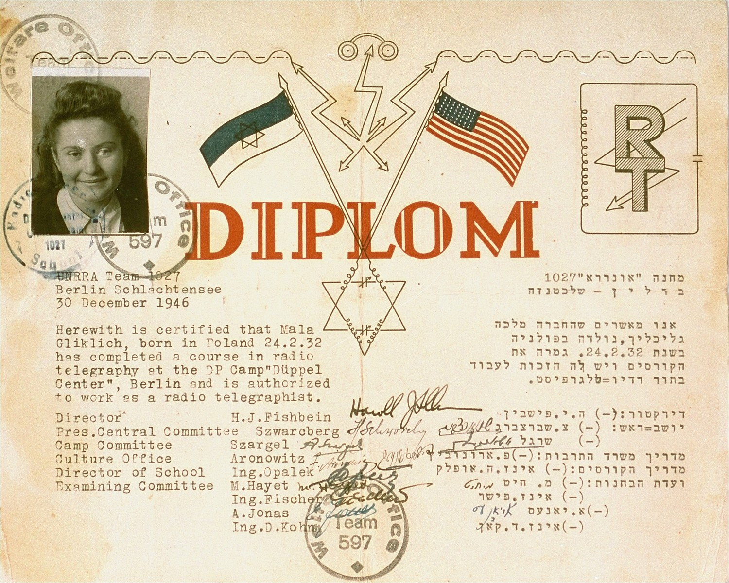 Diploma issued to Lusia Gliklich, a Jewish DP from Poland, upon completion of a course in radio telegraphy sponsored by ORT.