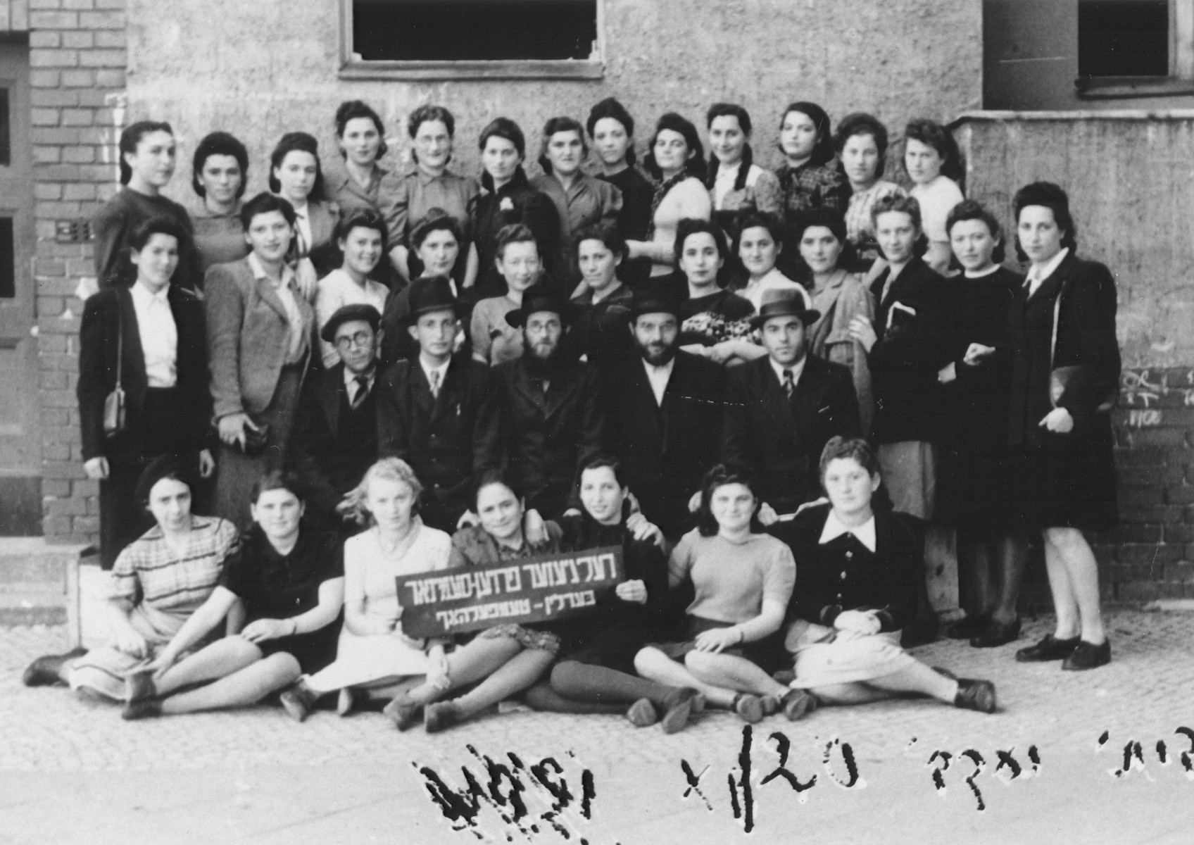 Group portrait of the students and faculty of the Beit Yaakov school in the Tempelhof displaced persons camp.
