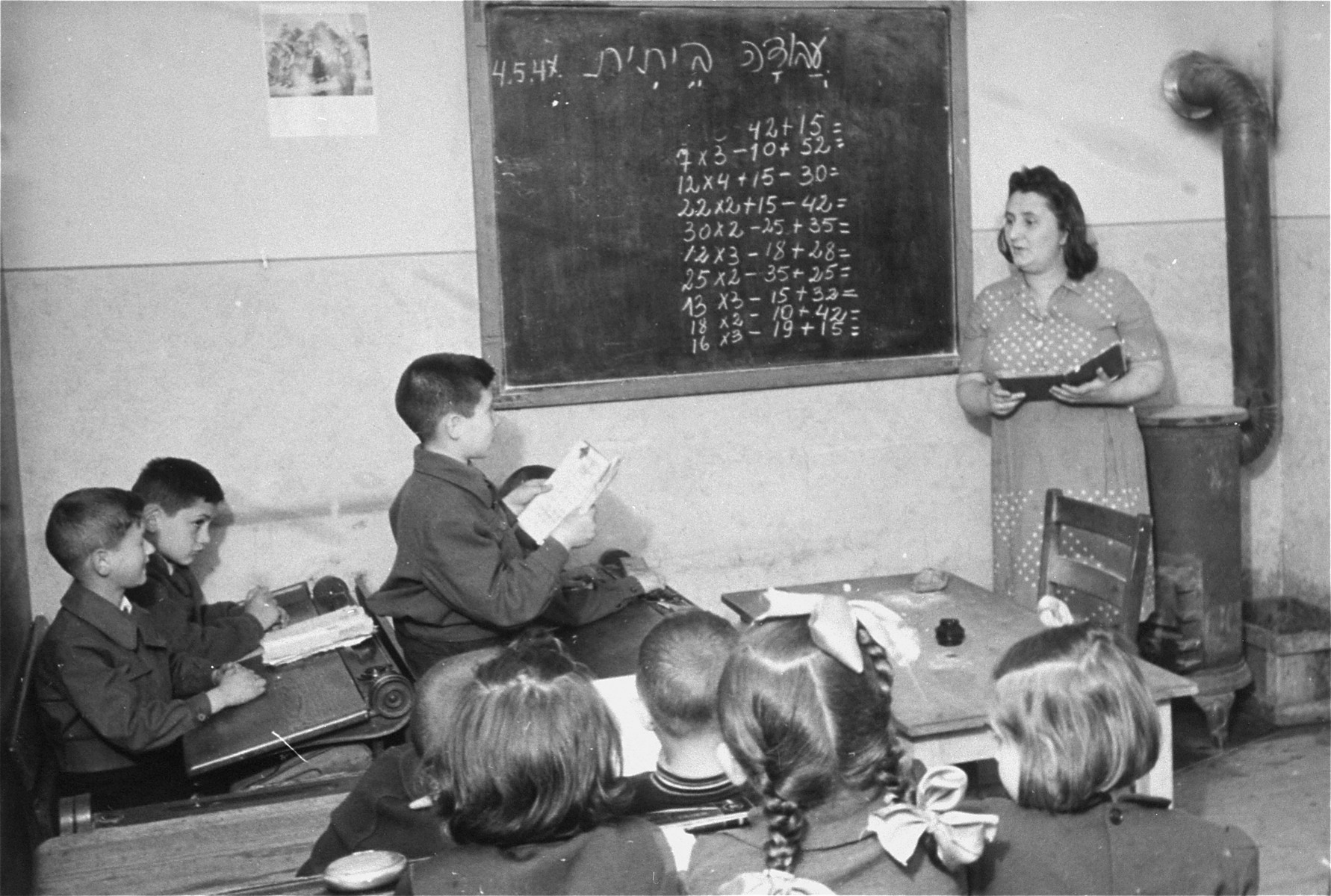 A math lesson at the elementary school in the Zeilsheim displaced persons' camp.