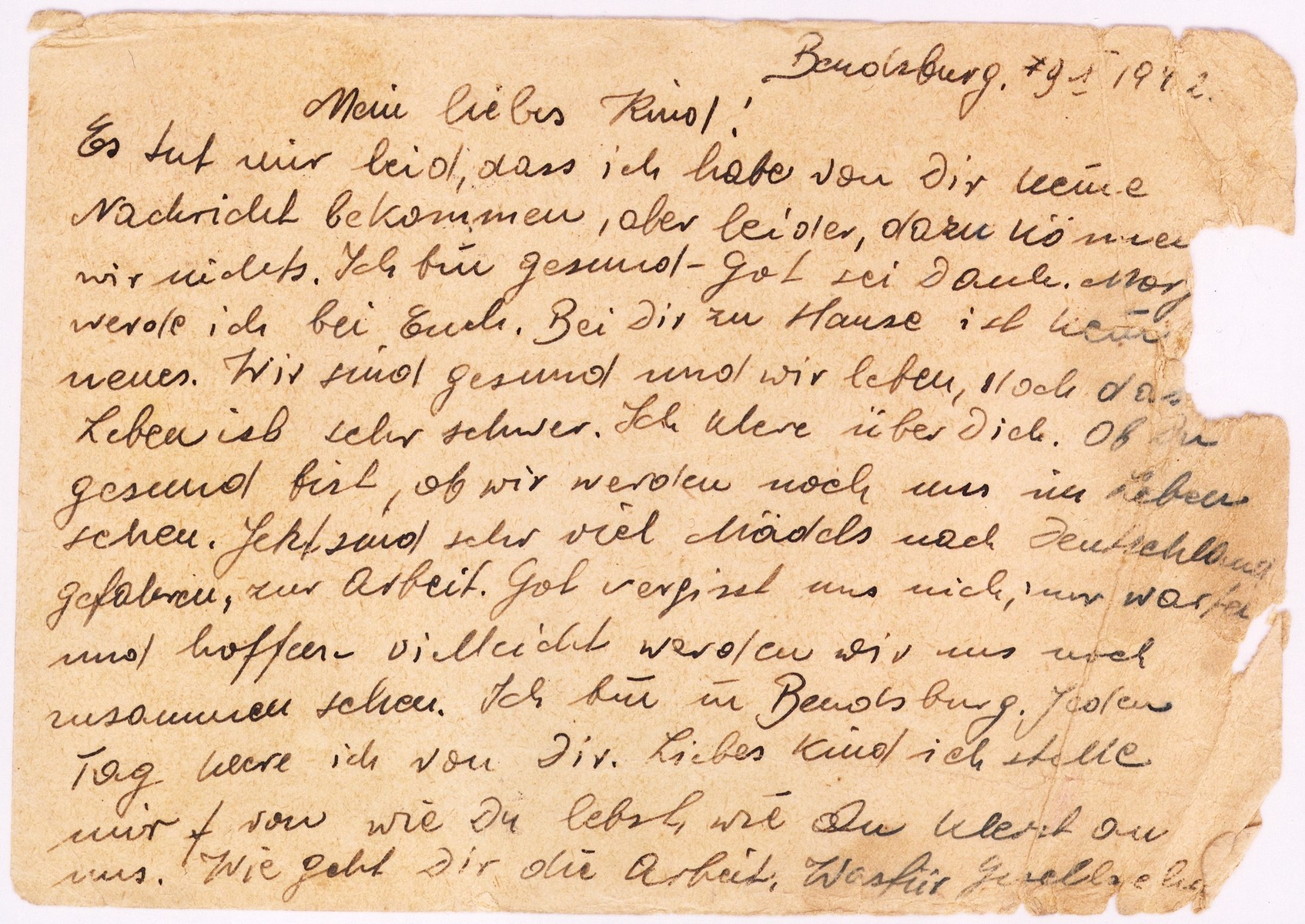 A postcard written by Regina Szajnerman in the Dabrowa ghetto to her niece Hanka Chana Wajntraub, imprisoned in the Gruenberg (Zielona Gora) labor/concentration camp.   The postcard was mailed from Bedzin on October 10, 1942.  Regina Szajnerman perished in unknown circumstances. Hanka survived the Gruenberg camp and a death march to Bergen Belsen. She kept the postcard from her aunt in her shoes until the liberation in April 1945.