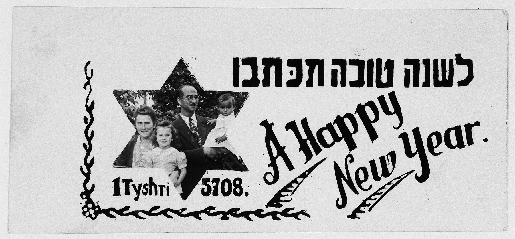Jewish New Year's card sent from the Slepian family with their photograph from the Wasseralfingen DP camp.