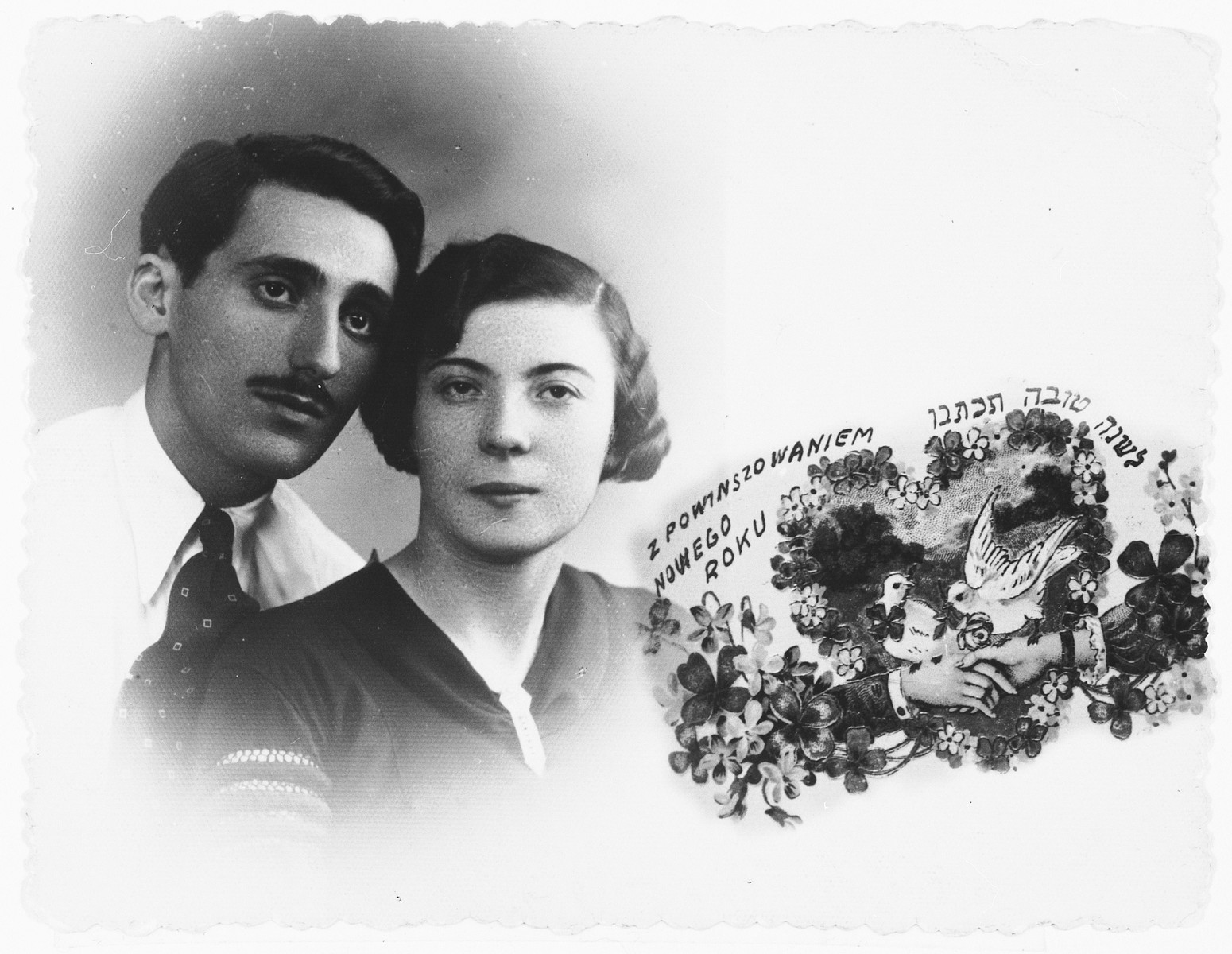 Personalized Jewish New Year's card in Polish and Hebrew with a photograph of a young Jewish couple and an illustration of flowers and birds.  Pictured are Wladyslaw and Felicia Watnicki.