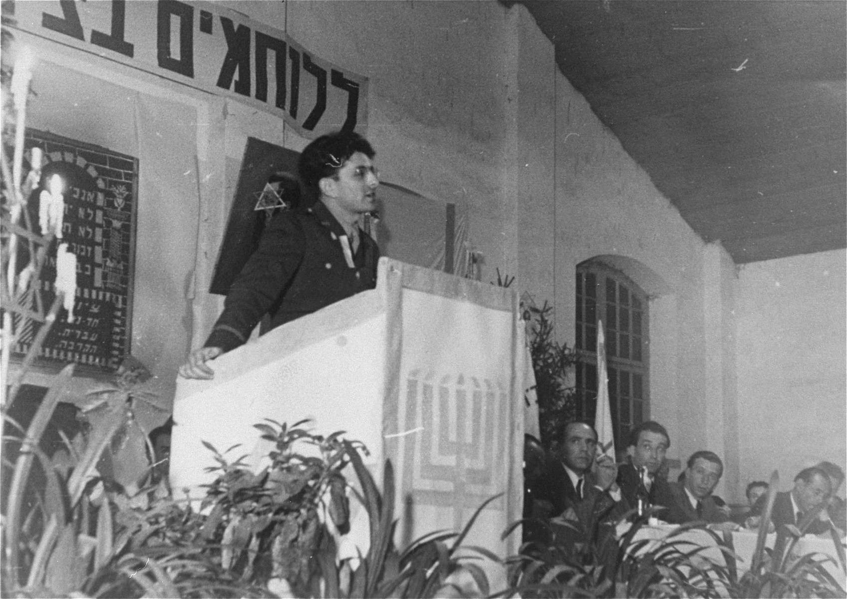 U.S. army chaplain Rabbi Abraham Klausner speaks at the first post-war Zionist conference in Munich.