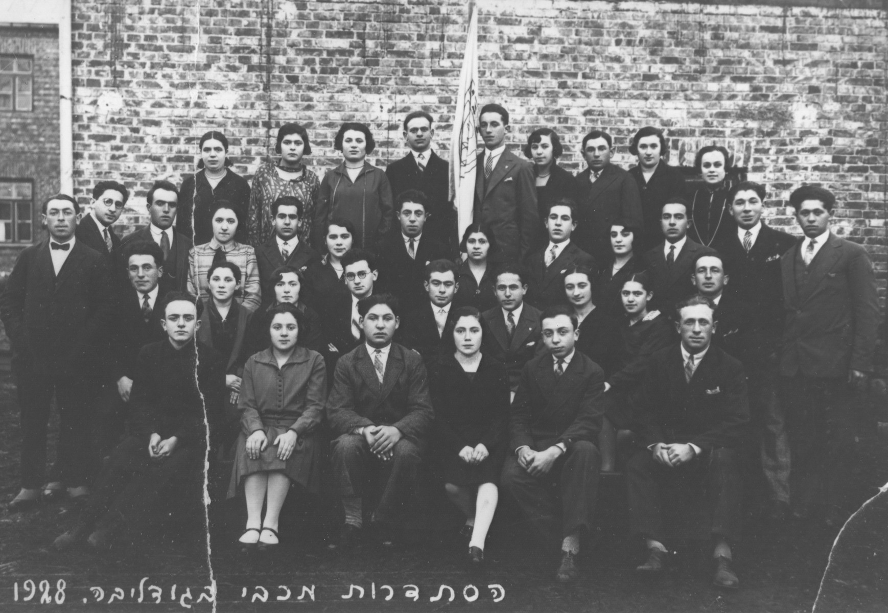Group portrait of members of the Maccabi Jewish youth organization in Godlewo, Poland.