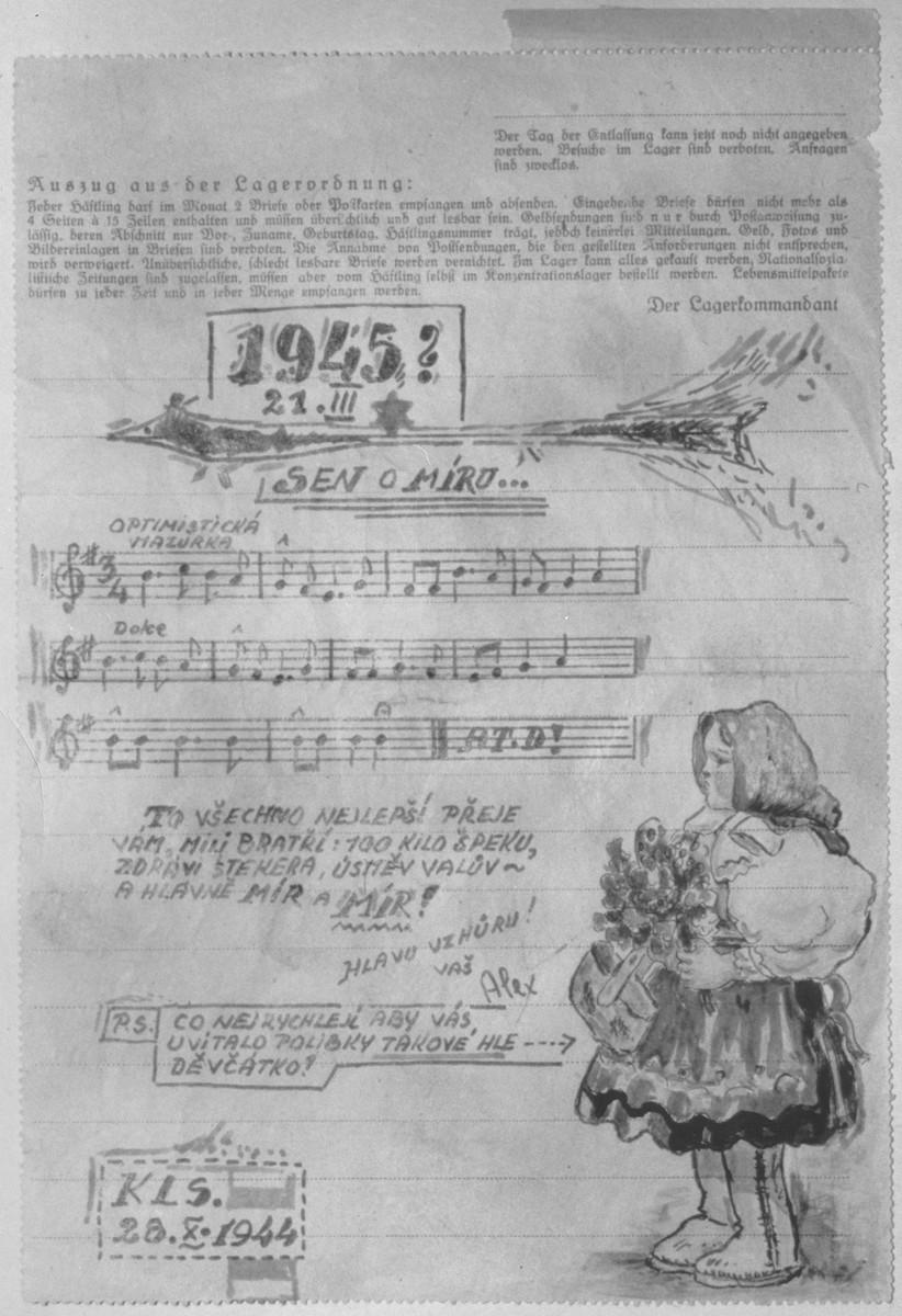 """Illustration for Song """"Dream of Peace"""" by Wiktor Siminski."""