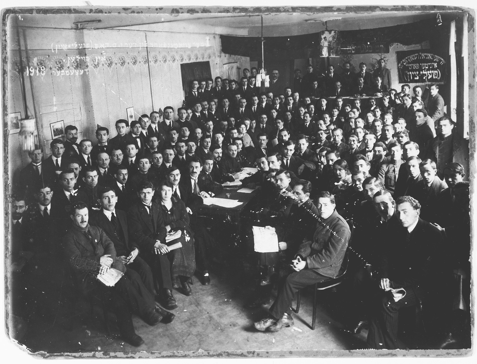 Jewish workers attend a Poale Zion conference in Warsaw at the end of World War I.
